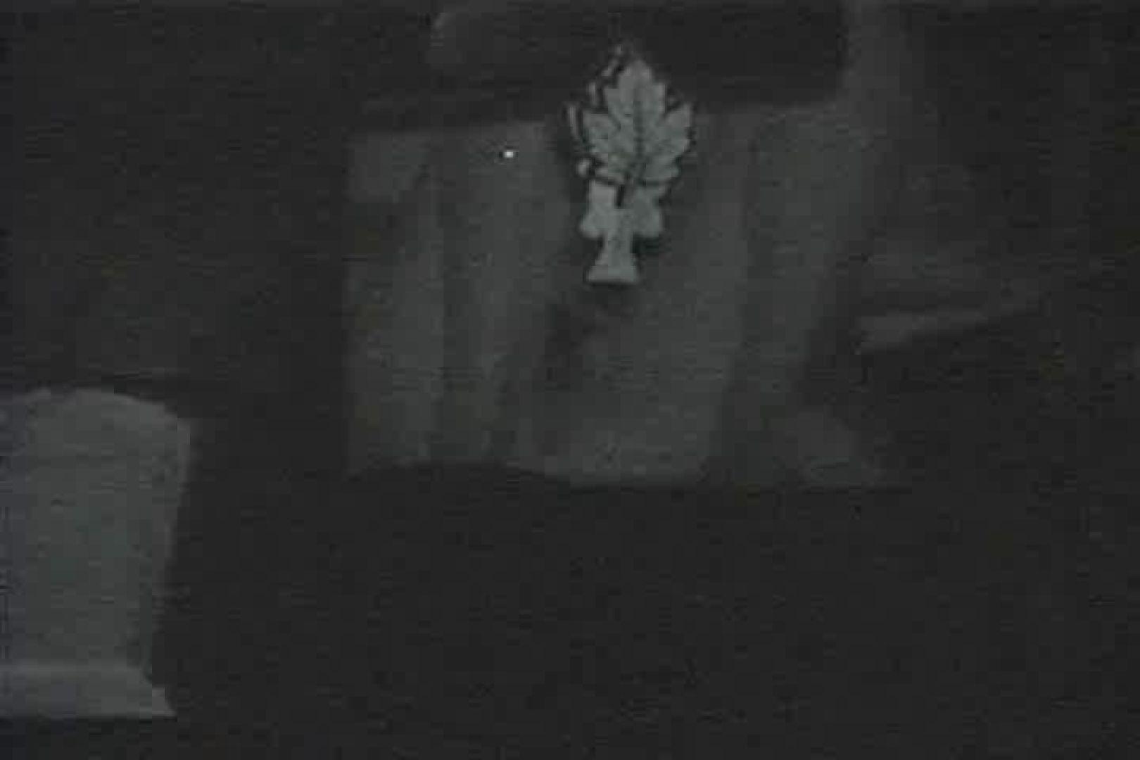 MASAさんの待ち伏せ撮り! 赤外線カーセックスVol.9 カップル セックス画像 74pic 34