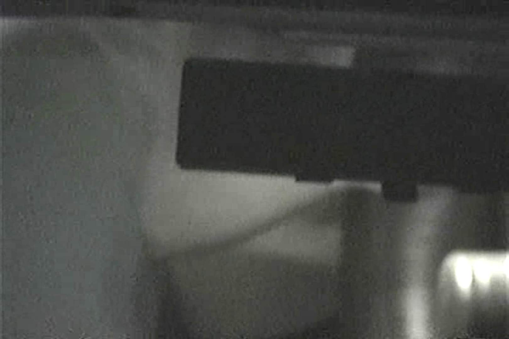 MASAさんの待ち伏せ撮り! 赤外線カーセックスVol.17 セックス AV無料動画キャプチャ 70pic 13