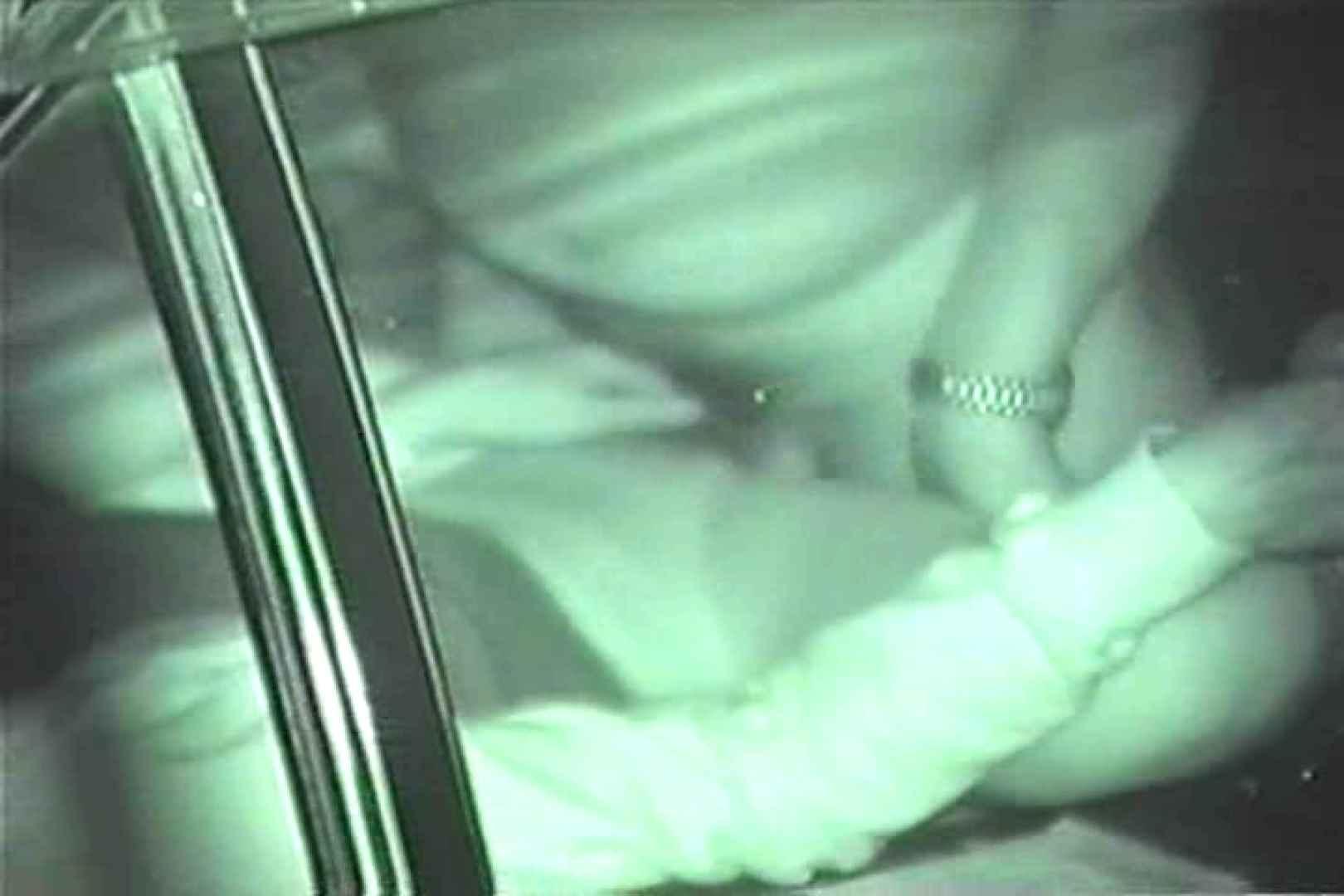 MASAさんの待ち伏せ撮り! 赤外線カーセックスVol.19 セックス オメコ無修正動画無料 101pic 87