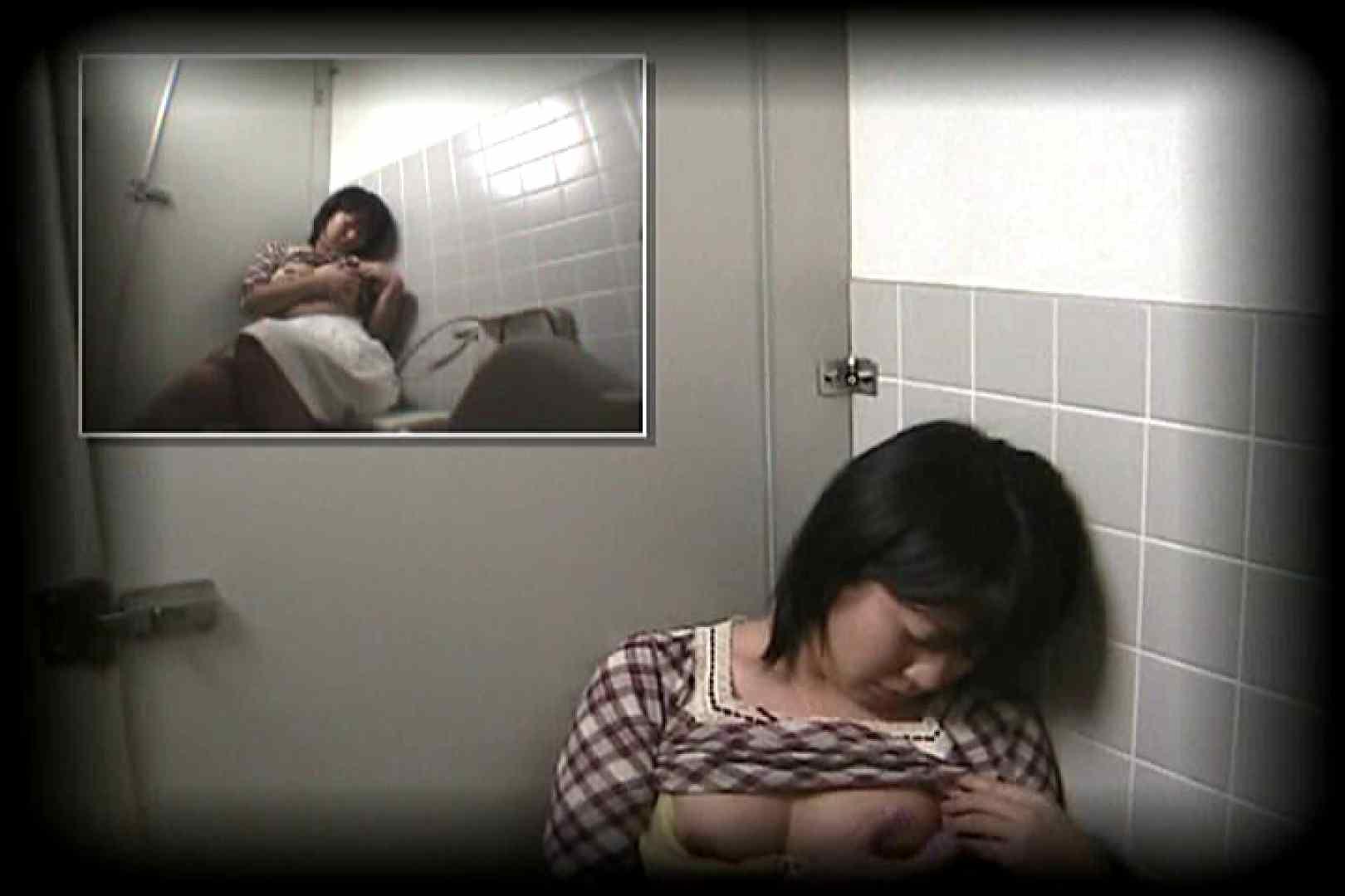 自慰天国女子洗面所Vol.1 美しいOLの裸体 ワレメ無修正動画無料 76pic 47