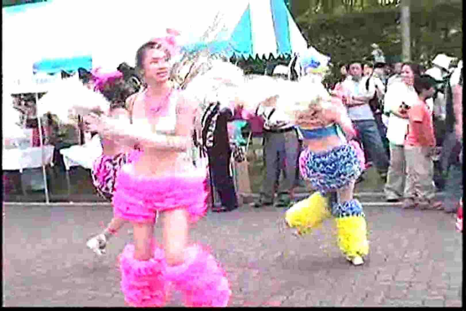 狂乱のサンバカーニバルVol.3 美しいOLの裸体 おまんこ動画流出 87pic 14