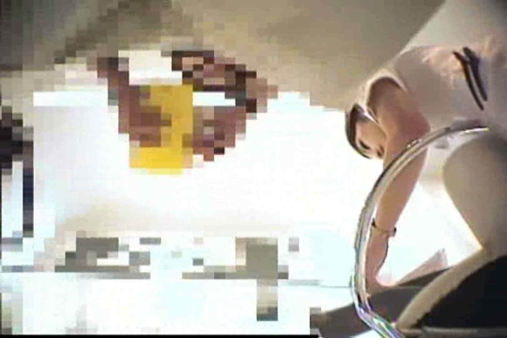 デパートローアングル徘徊 靴カメ盗撮Vol.10 盗撮師作品 ワレメ無修正動画無料 70pic 19