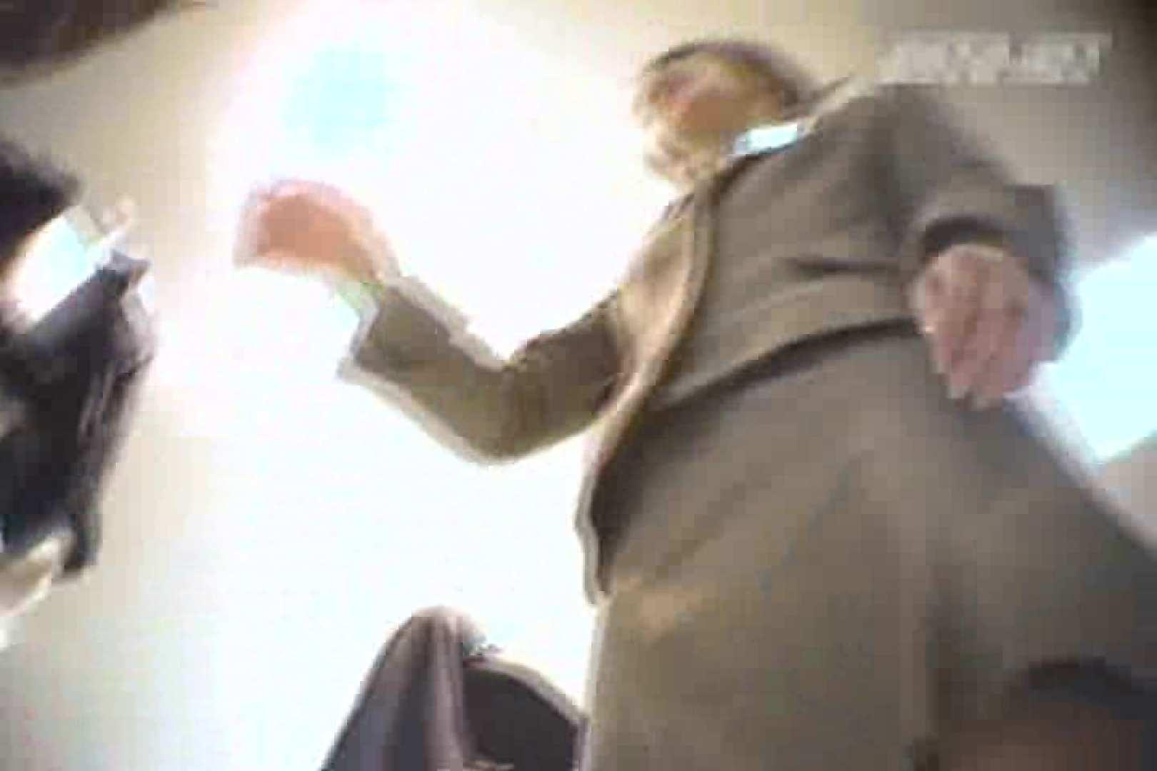 デパートローアングル徘徊 靴カメ盗撮Vol.11 お姉さん丸裸 | 盗撮師作品  98pic 13
