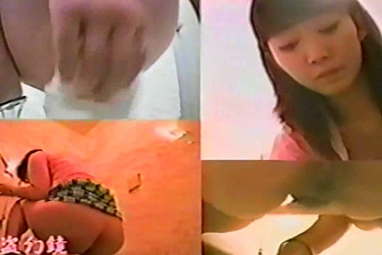 新説羞恥美女んMVX-1 覗き | 洗面所突入  99pic 28