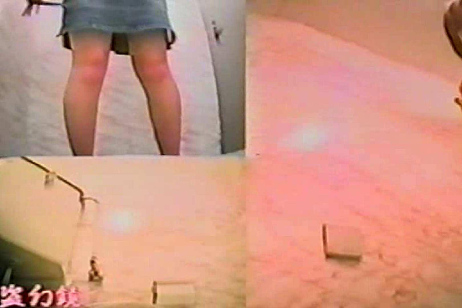新説羞恥美女んMVX-1 美女丸裸 エロ無料画像 99pic 41