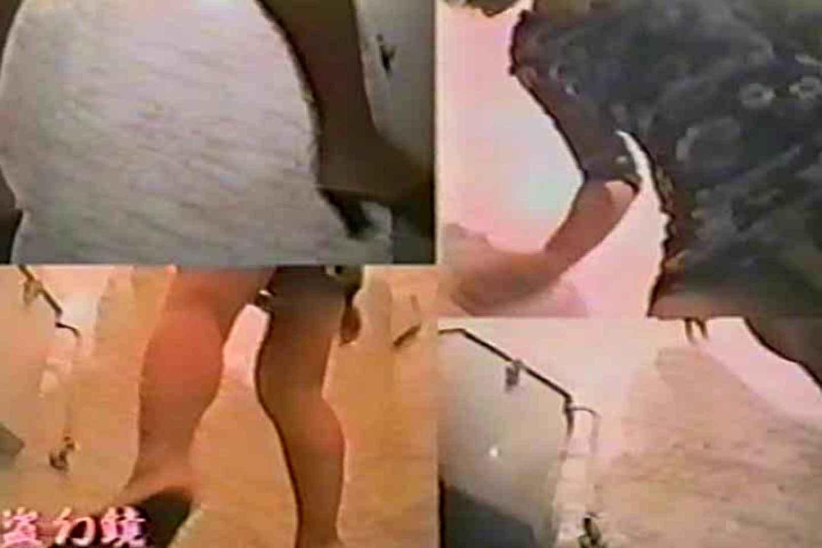 新説羞恥美女んMVX-1 覗き | 洗面所突入  99pic 43