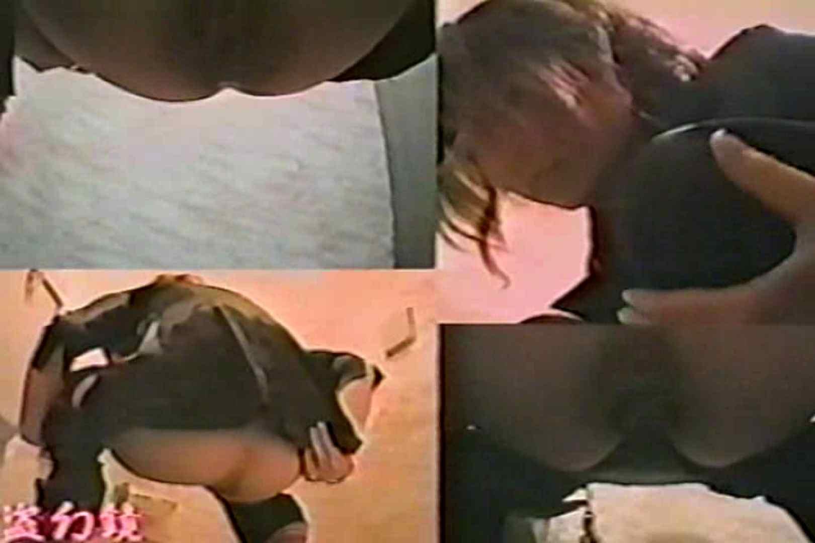 新説羞恥美女んMVX-1 美女丸裸 エロ無料画像 99pic 44