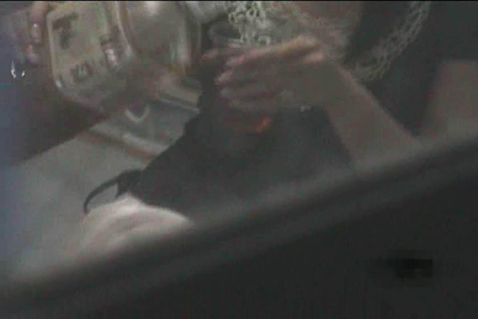 民家自慰マニアVol.1 美しいOLの裸体 AV無料動画キャプチャ 96pic 10