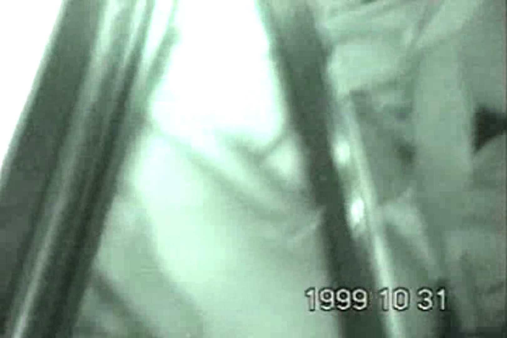 蔵出し!!赤外線カーセックスVol.6 接写 | セックス  73pic 7