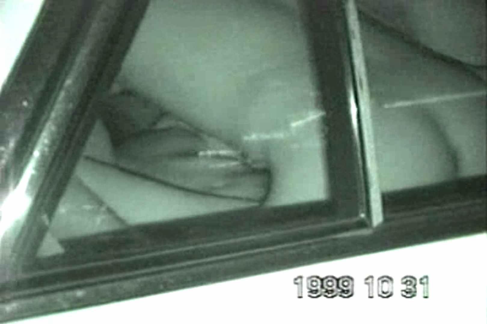 蔵出し!!赤外線カーセックスVol.6 美しいOLの裸体 オメコ動画キャプチャ 73pic 8