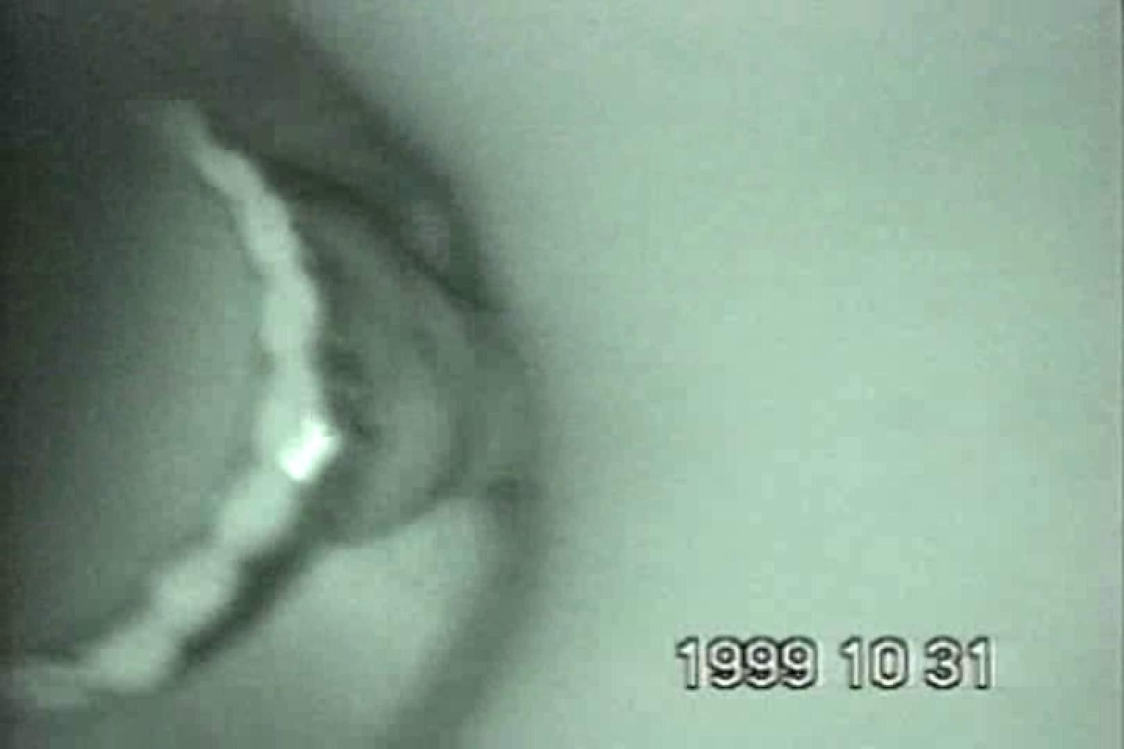蔵出し!!赤外線カーセックスVol.6 美しいOLの裸体 オメコ動画キャプチャ 73pic 14