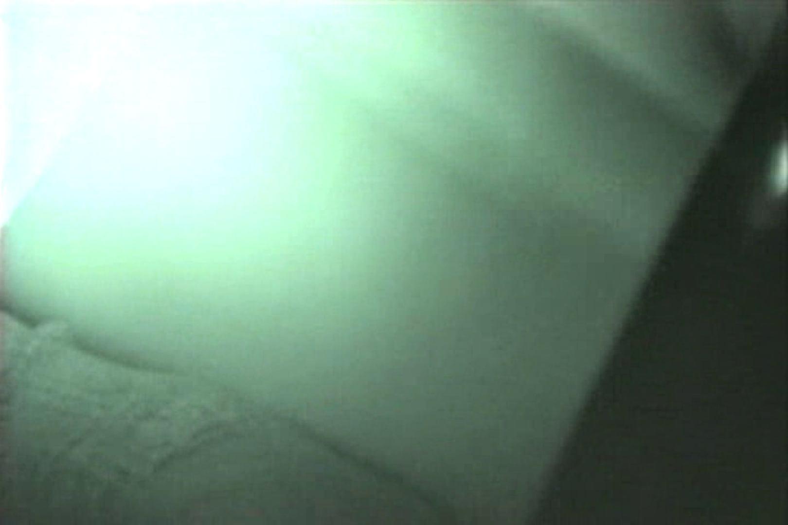 蔵出し!!赤外線カーセックスVol.6 接写 | セックス  73pic 25