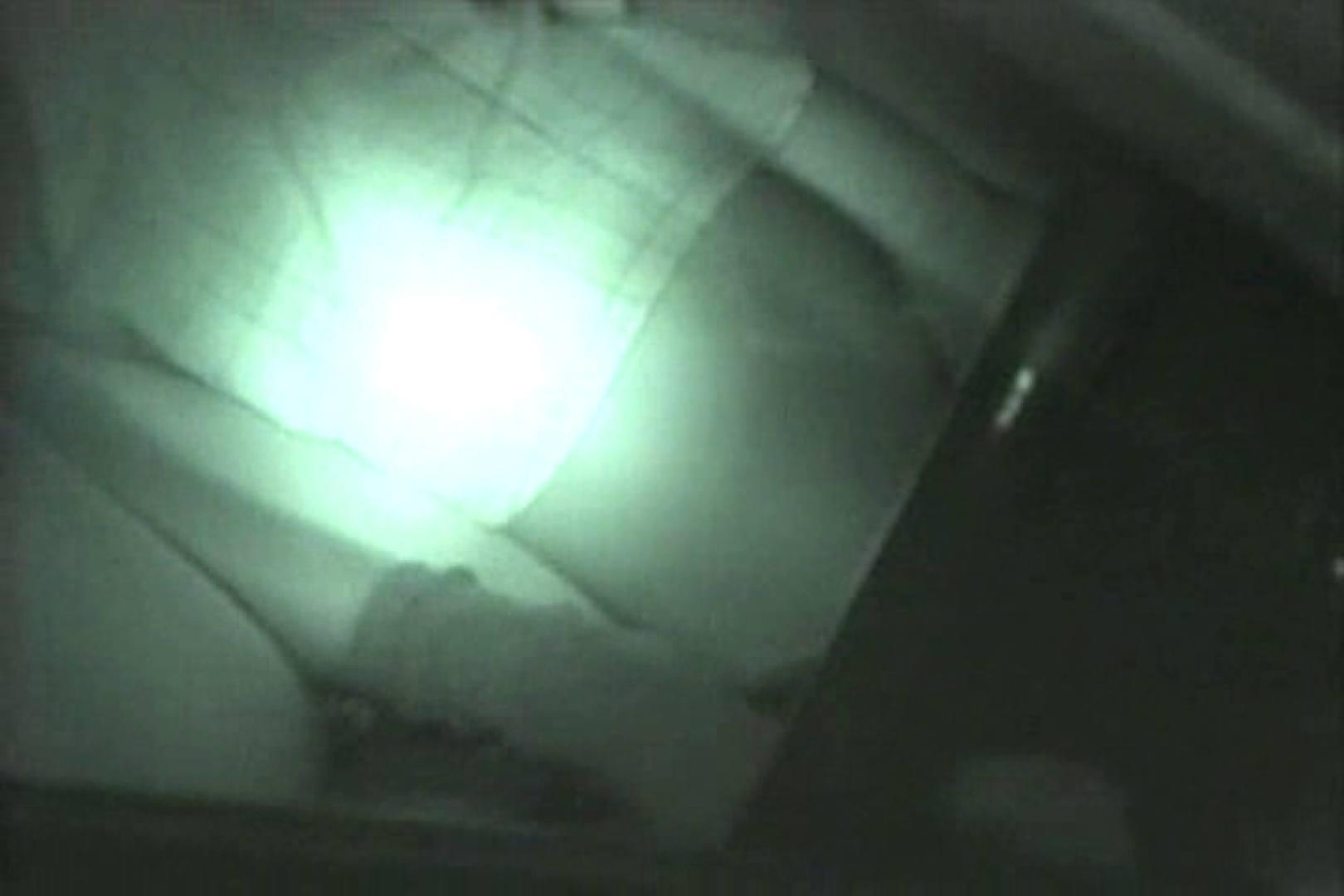 蔵出し!!赤外線カーセックスVol.6 美しいOLの裸体 オメコ動画キャプチャ 73pic 32