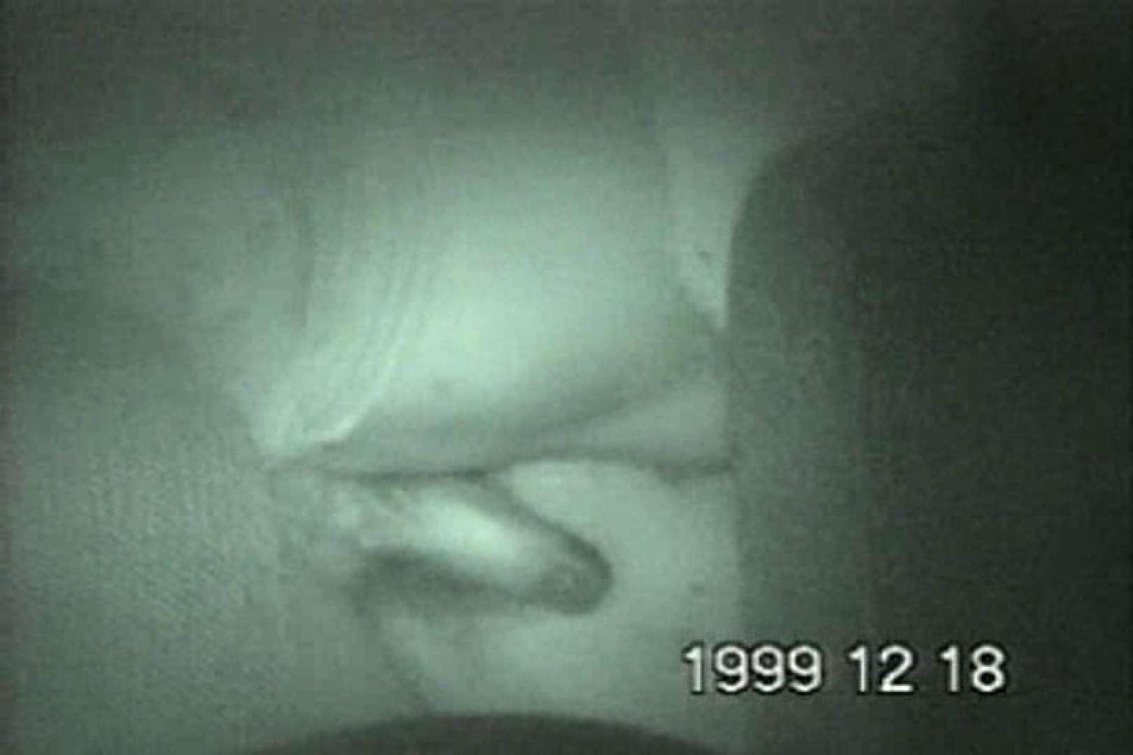 蔵出し!!赤外線カーセックスVol.9 カップル ヌード画像 103pic 5