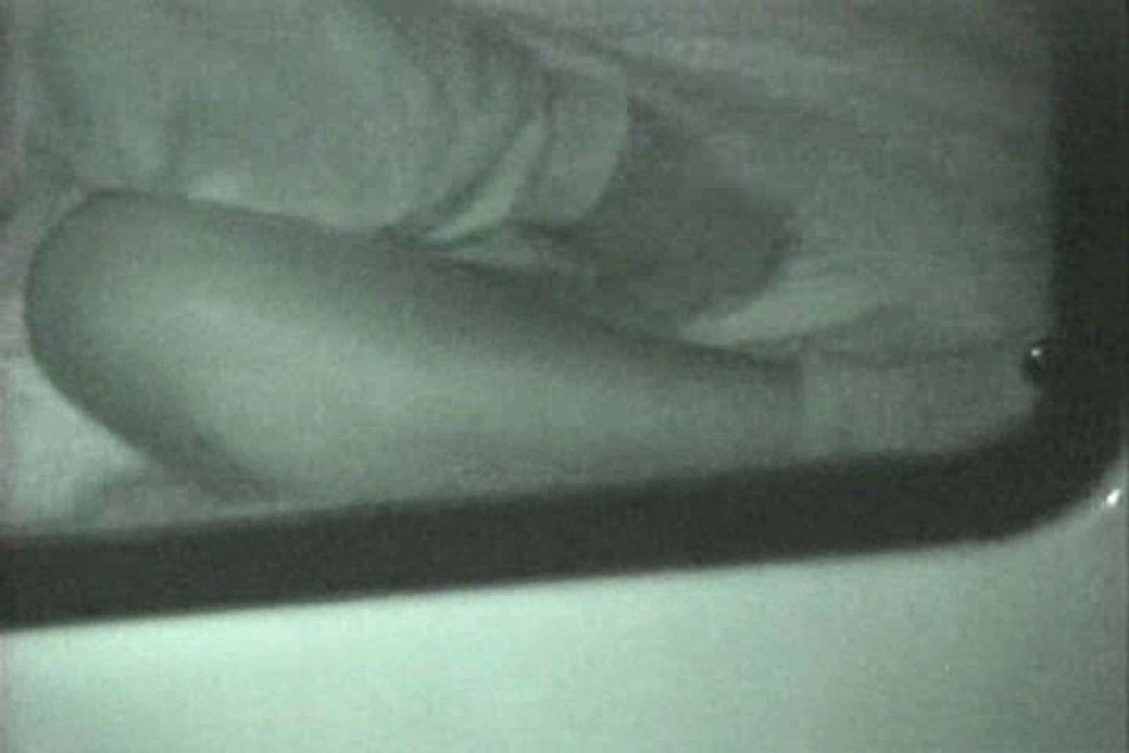 蔵出し!!赤外線カーセックスVol.9 ラブホテル隠し撮り | 赤外線  103pic 9