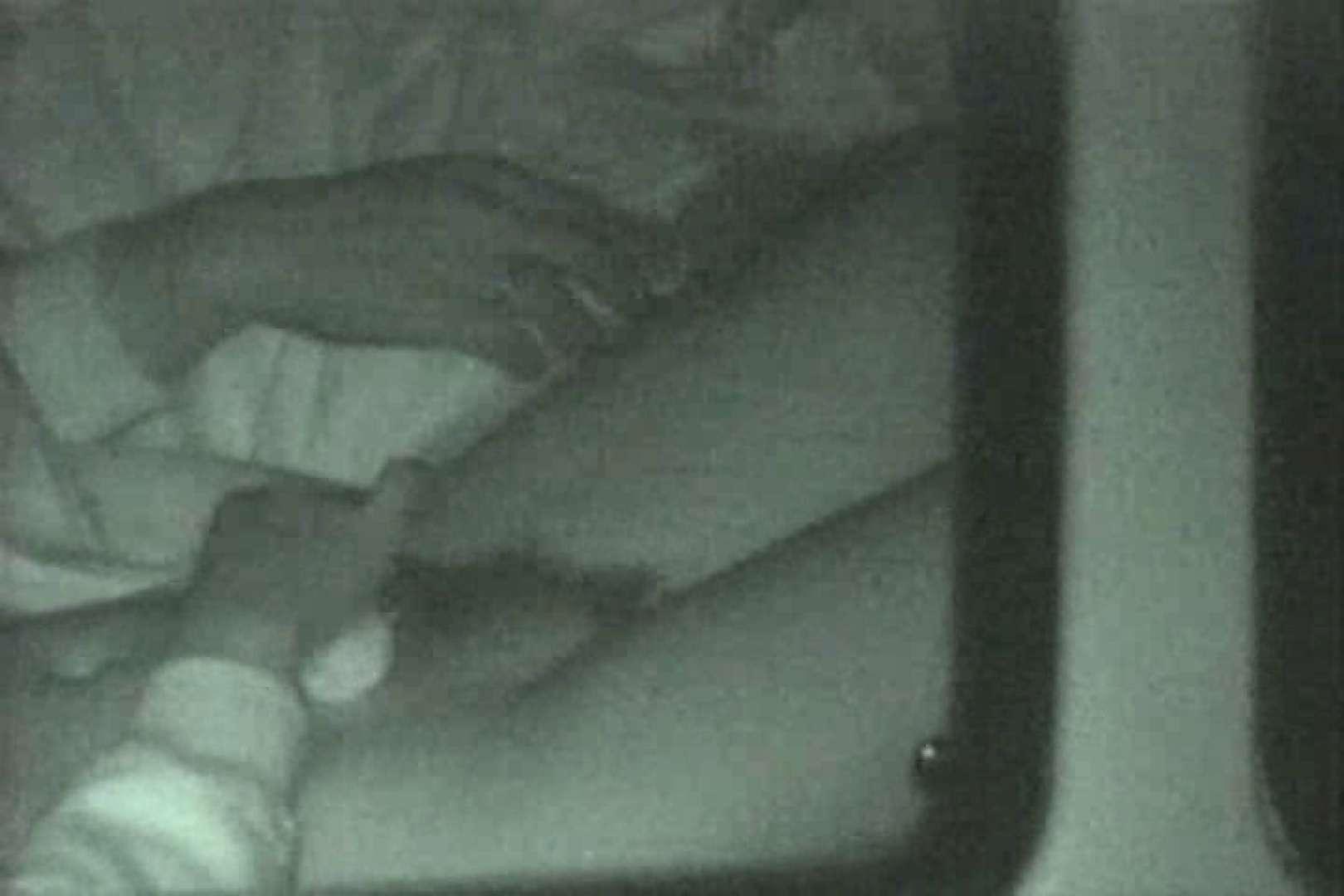 蔵出し!!赤外線カーセックスVol.9 美しいOLの裸体 AV動画キャプチャ 103pic 26