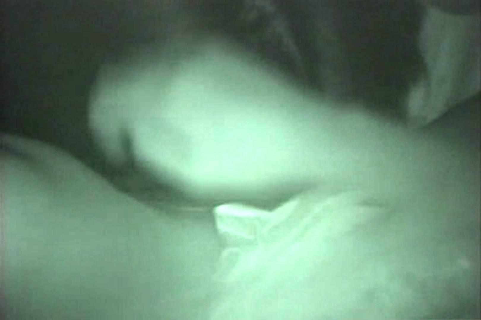 蔵出し!!赤外線カーセックスVol.9 美しいOLの裸体 AV動画キャプチャ 103pic 58