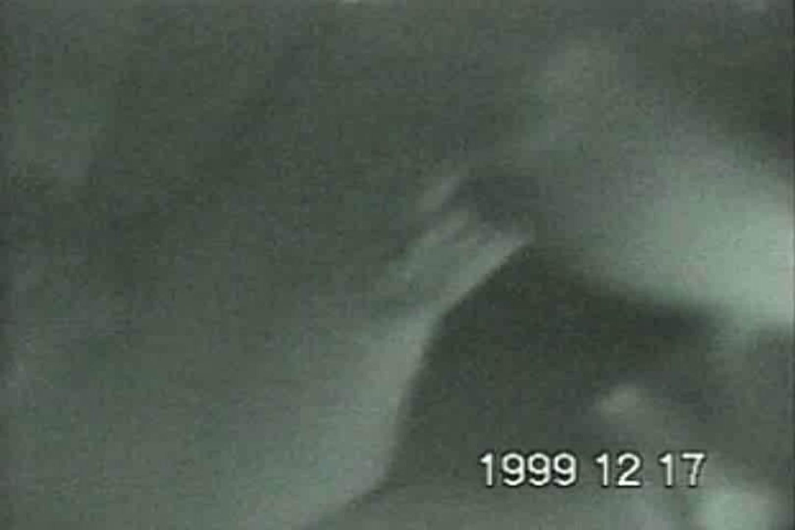 蔵出し!!赤外線カーセックスVol.9 ラブホテル隠し撮り | 赤外線  103pic 89