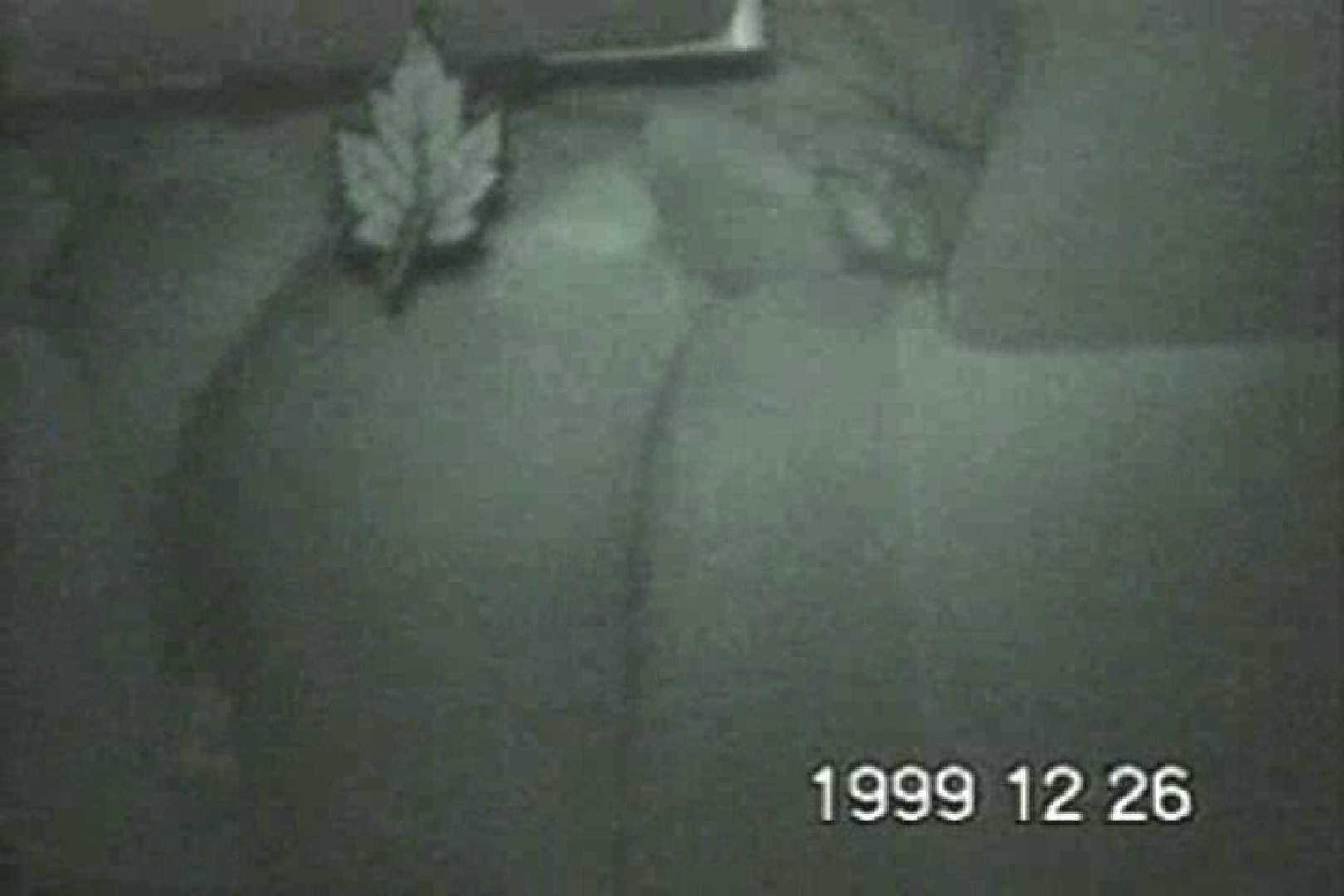 蔵出し!!赤外線カーセックスVol.11 美しいOLの裸体 ヌード画像 93pic 17