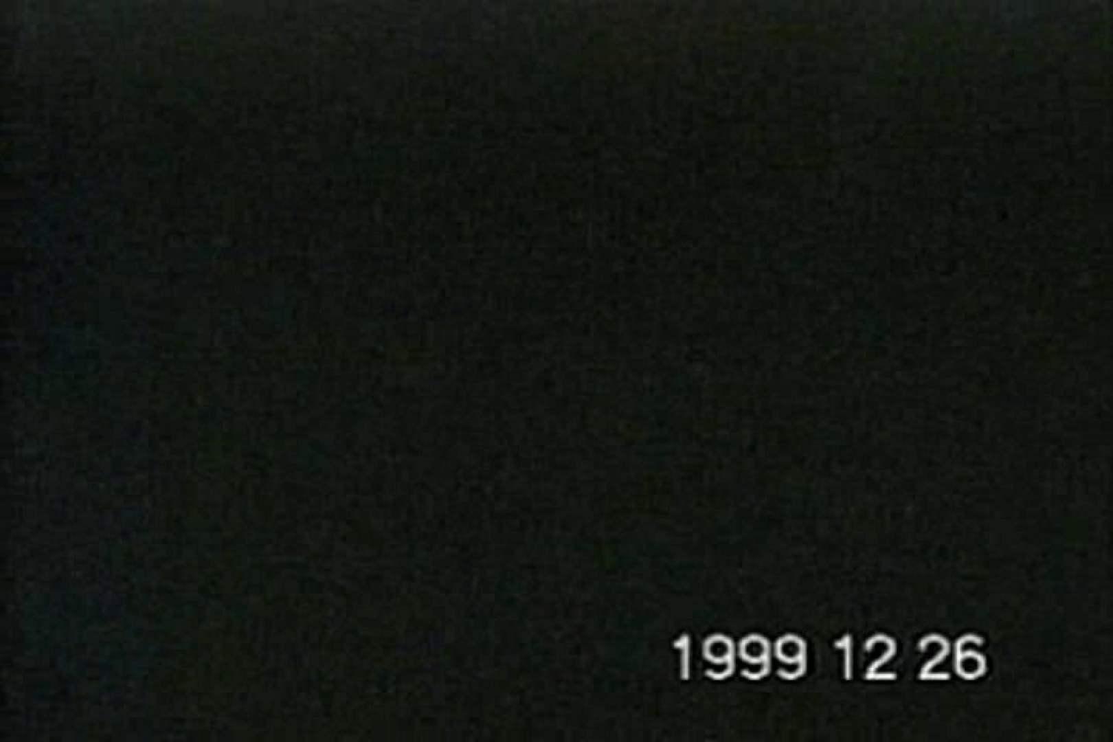蔵出し!!赤外線カーセックスVol.11 カップル  93pic 20