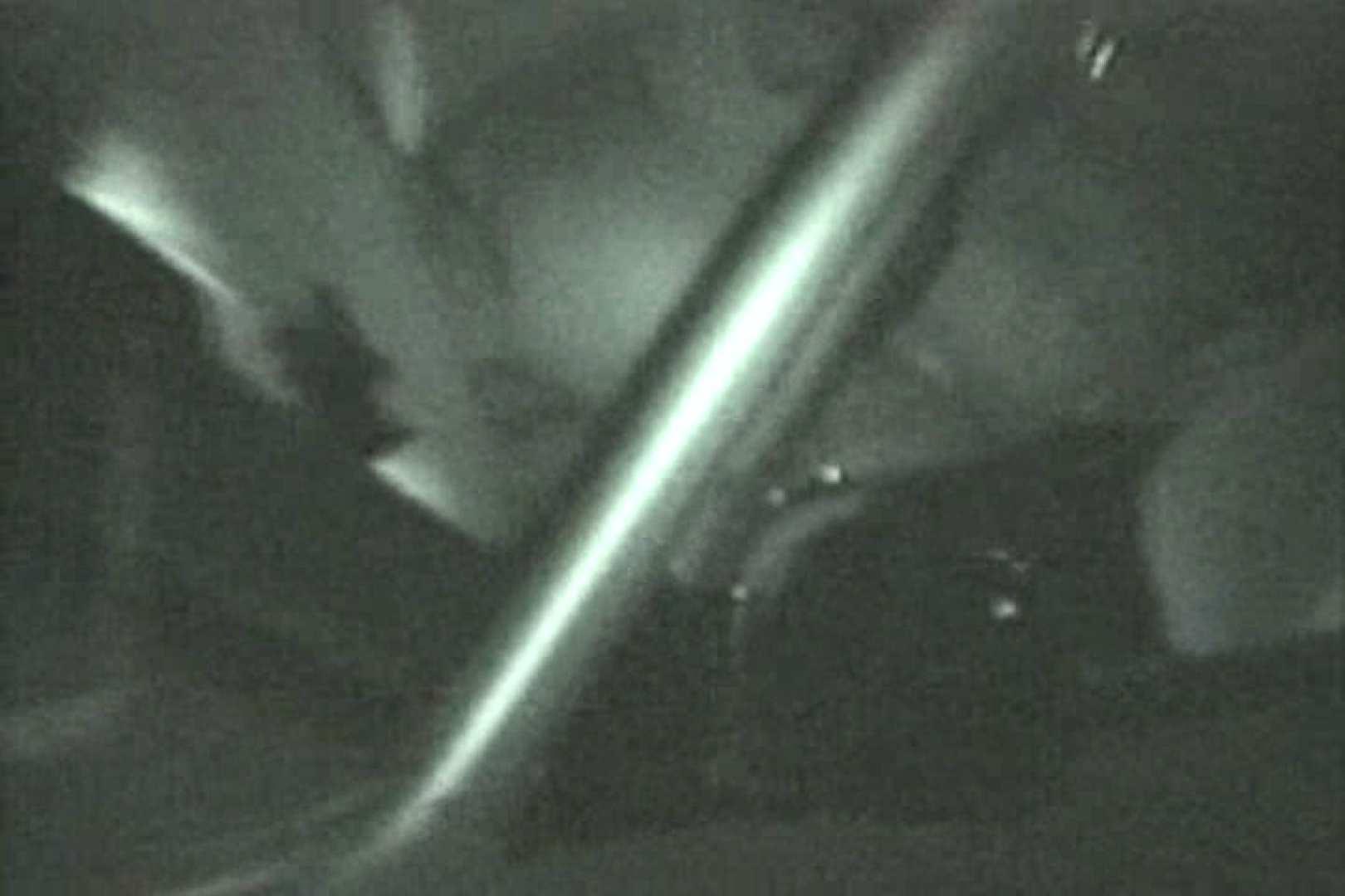蔵出し!!赤外線カーセックスVol.11 カーセックス おまんこ無修正動画無料 93pic 24