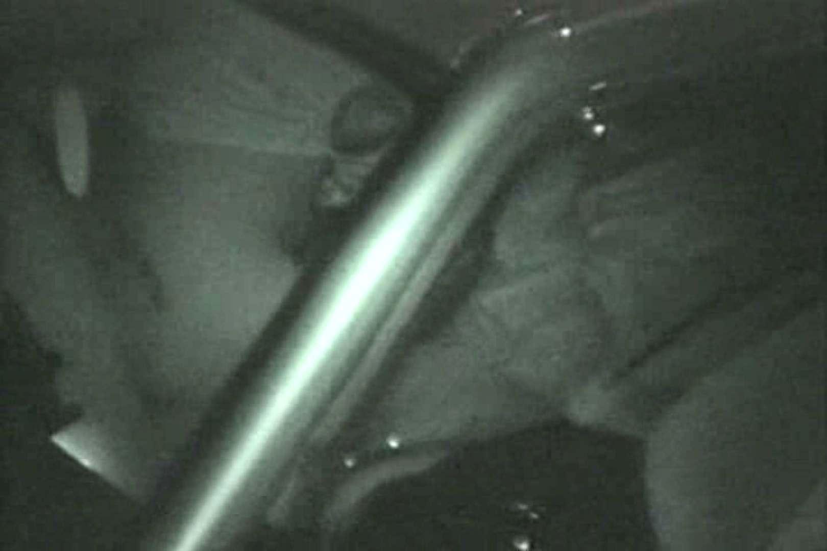 蔵出し!!赤外線カーセックスVol.11 美しいOLの裸体 ヌード画像 93pic 27