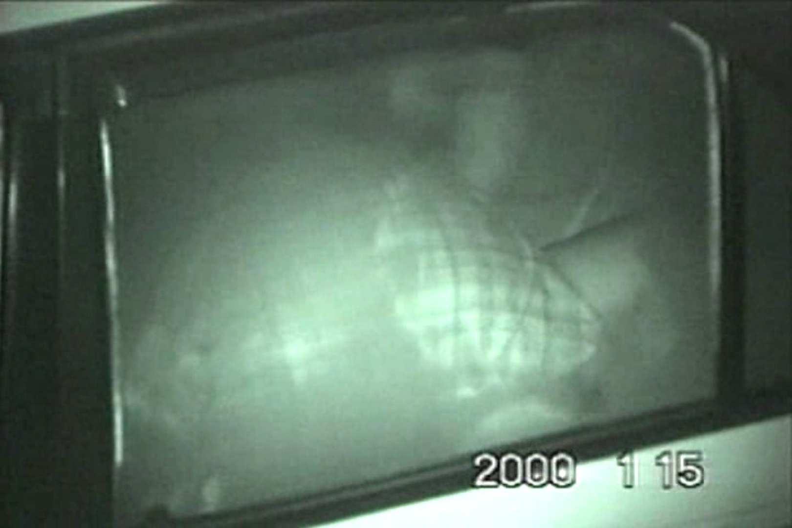 蔵出し!!赤外線カーセックスVol.11 美しいOLの裸体 ヌード画像 93pic 87