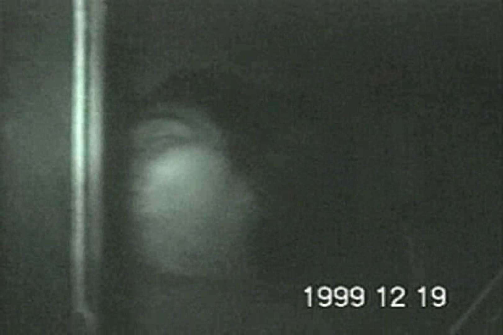 蔵出し!!赤外線カーセックスVol.12 美しいOLの裸体 すけべAV動画紹介 70pic 37