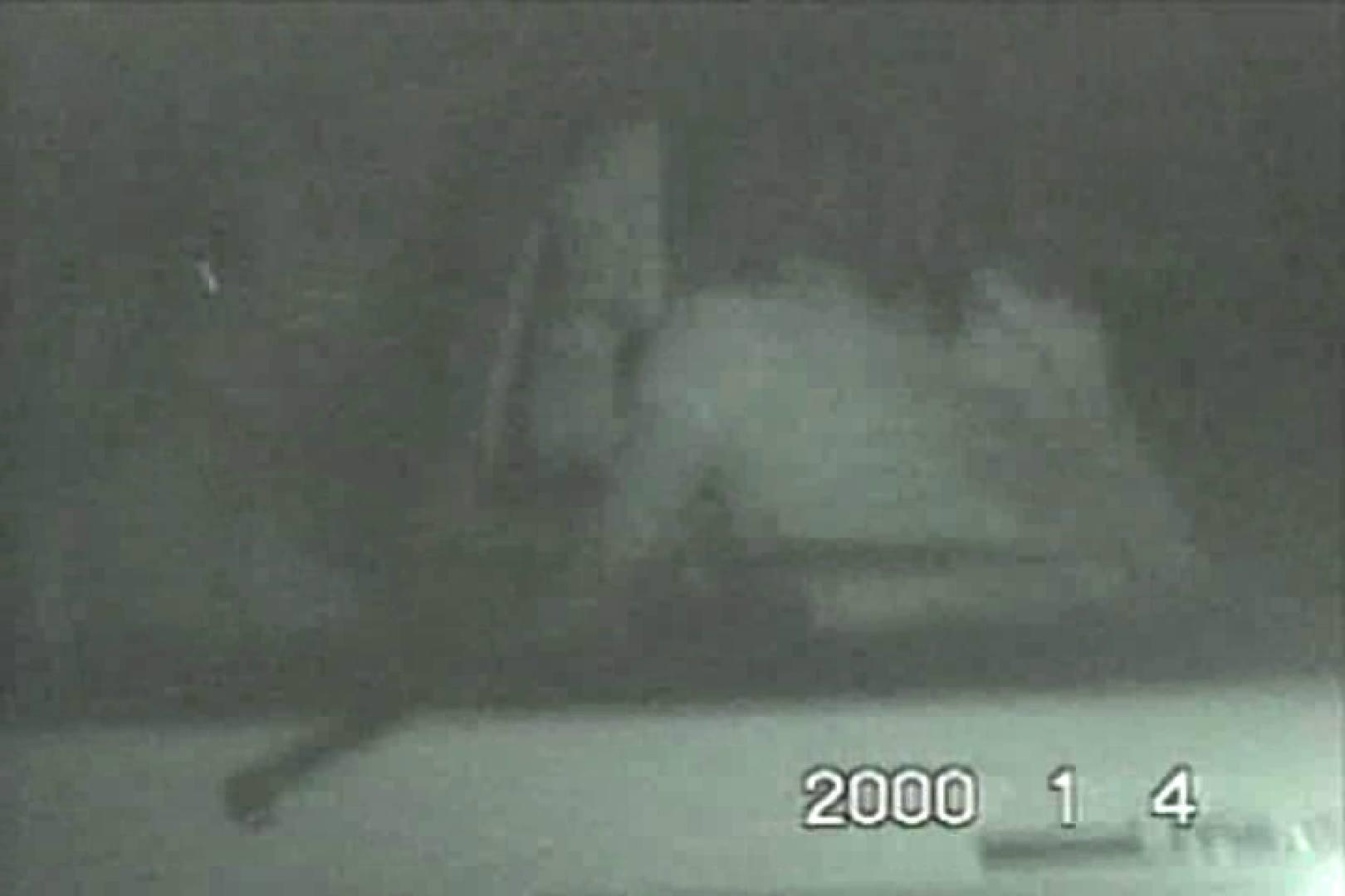 蔵出し!!赤外線カーセックスVol.14 美しいOLの裸体 ワレメ無修正動画無料 101pic 44