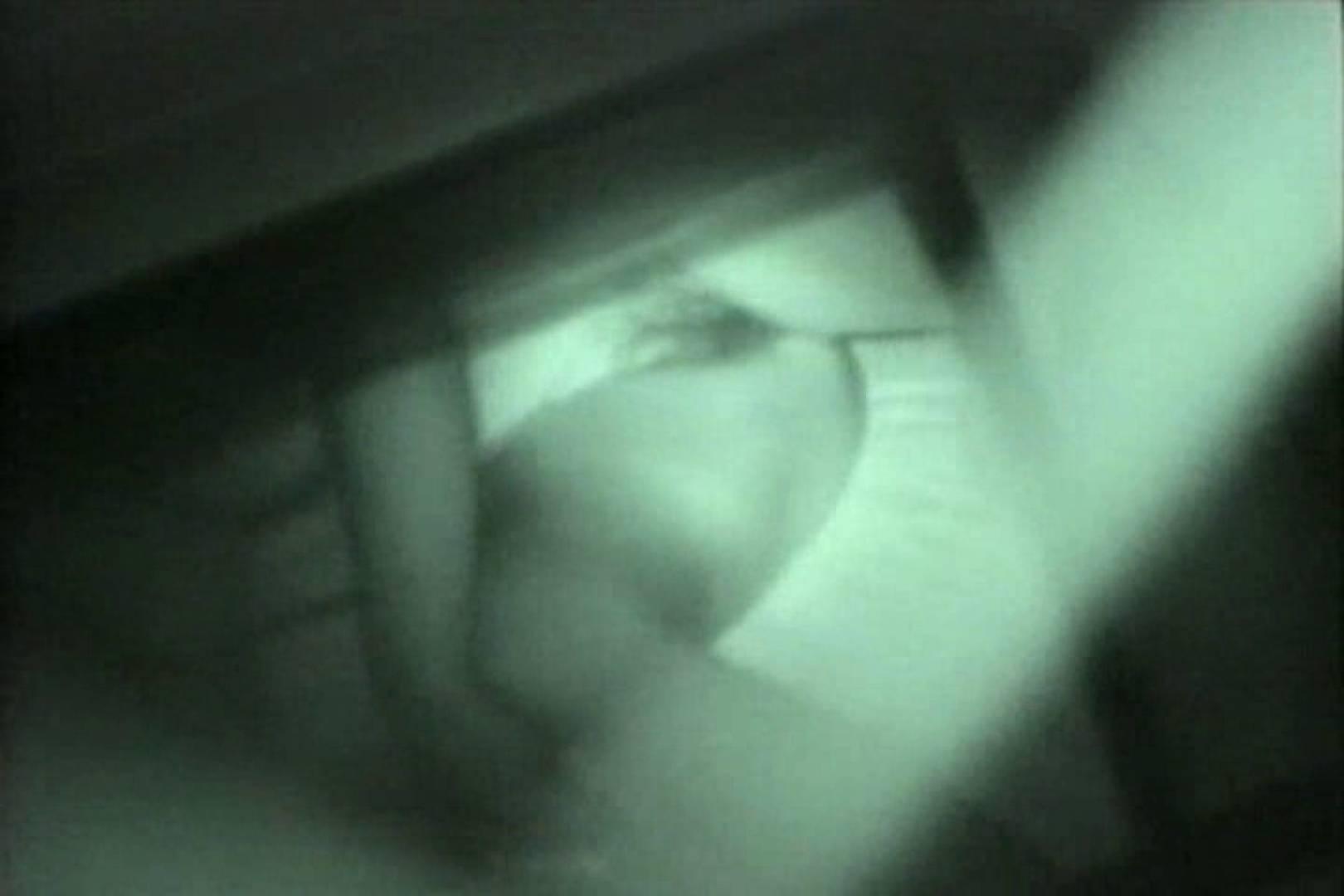 蔵出し!!赤外線カーセックスVol.14 美しいOLの裸体 ワレメ無修正動画無料 101pic 100