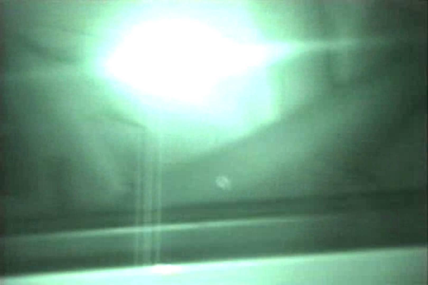 蔵出し!!赤外線カーセックスVol.16 美しいOLの裸体 AV無料動画キャプチャ 89pic 2