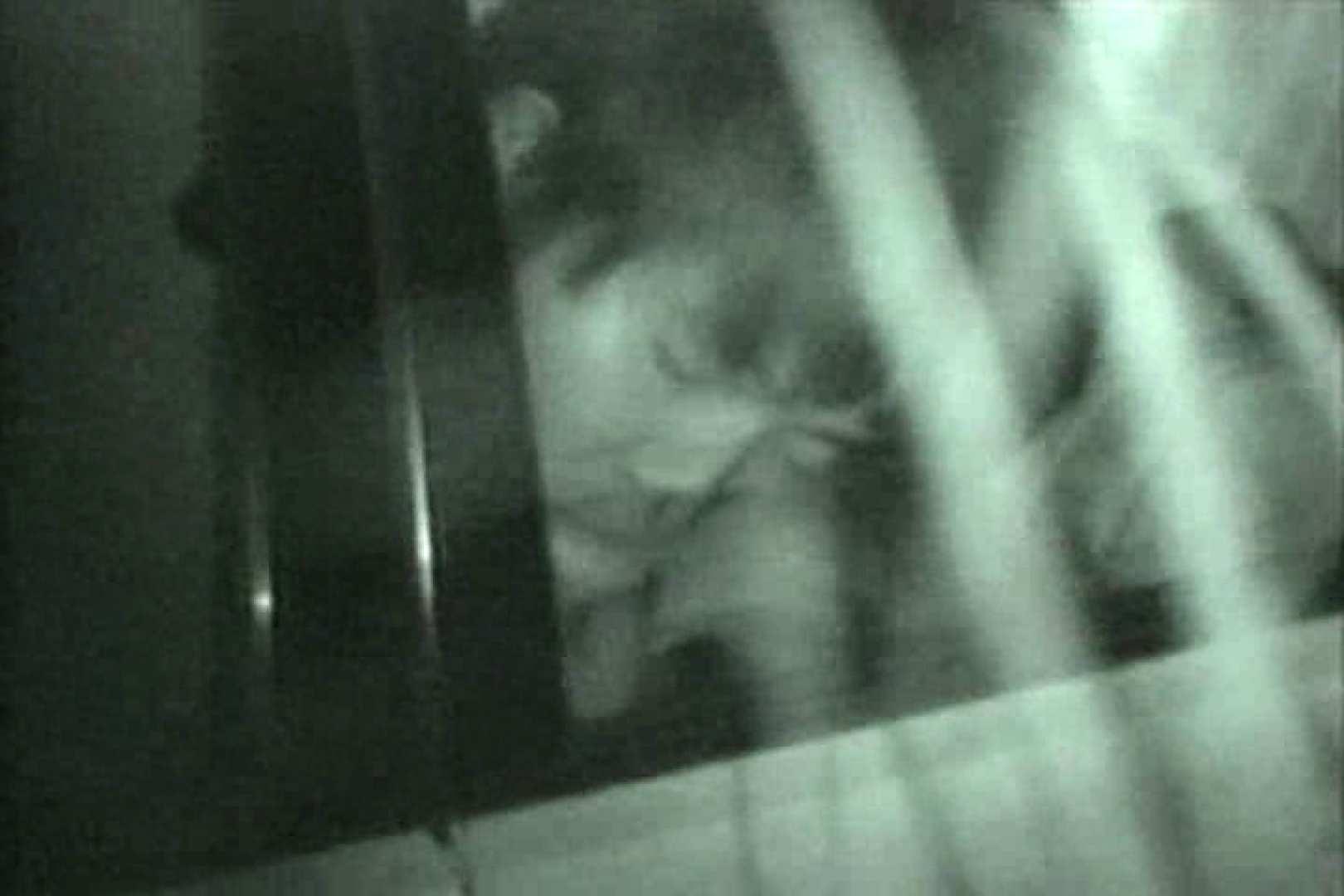 蔵出し!!赤外線カーセックスVol.16 美しいOLの裸体 AV無料動画キャプチャ 89pic 30
