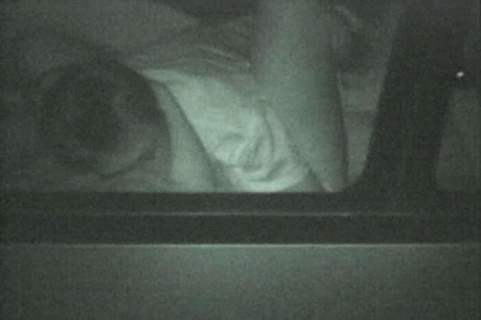 蔵出し!!赤外線カーセックスVol.16 カーセックス セックス画像 89pic 55