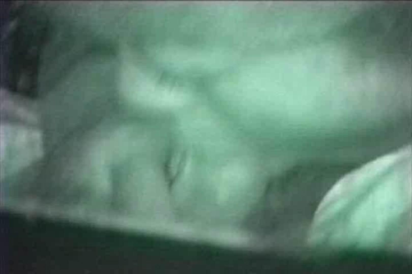 蔵出し!!赤外線カーセックスVol.19 美しいOLの裸体 アダルト動画キャプチャ 99pic 2