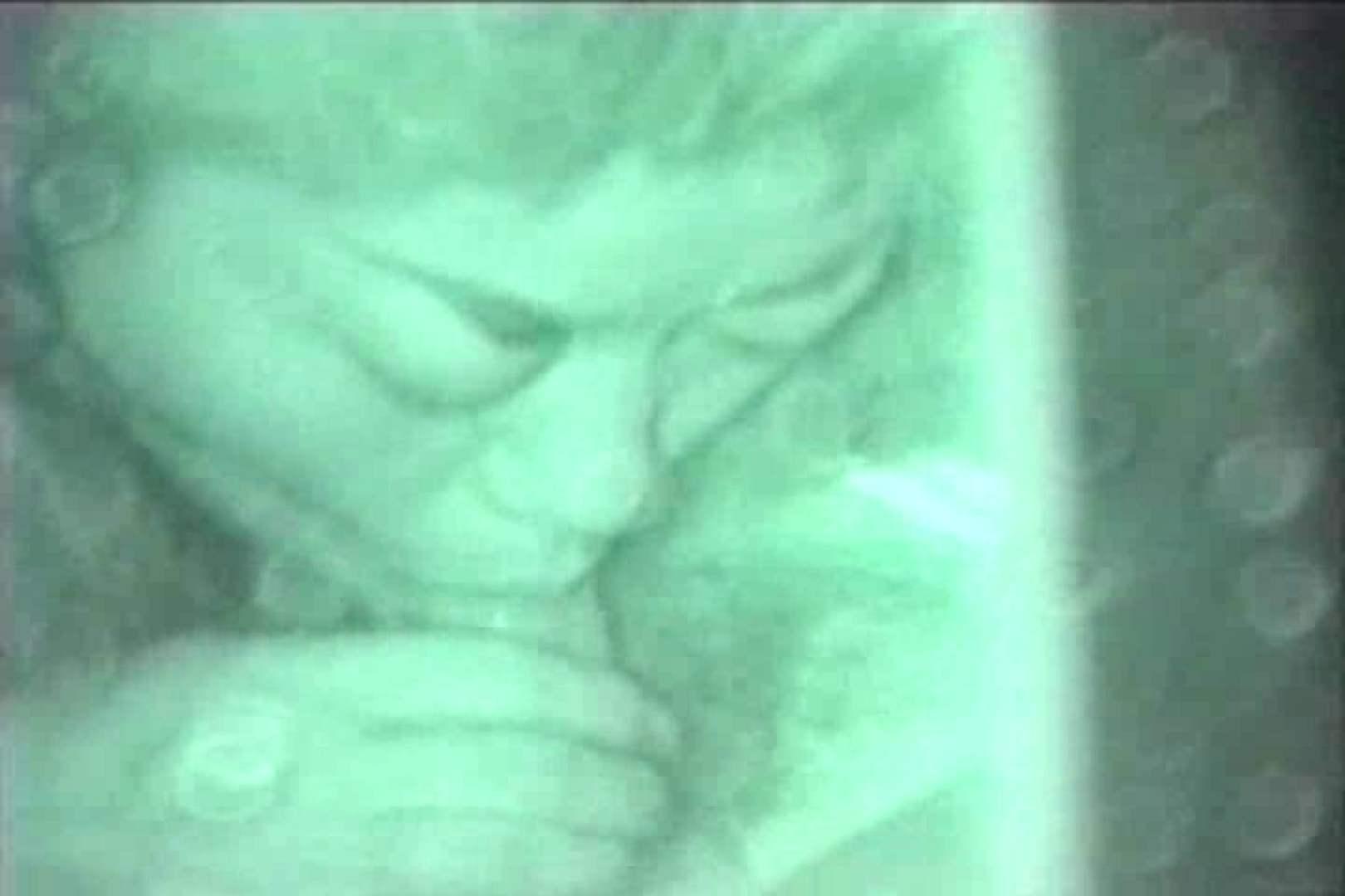 蔵出し!!赤外線カーセックスVol.19 赤外線 隠し撮りオマンコ動画紹介 99pic 47