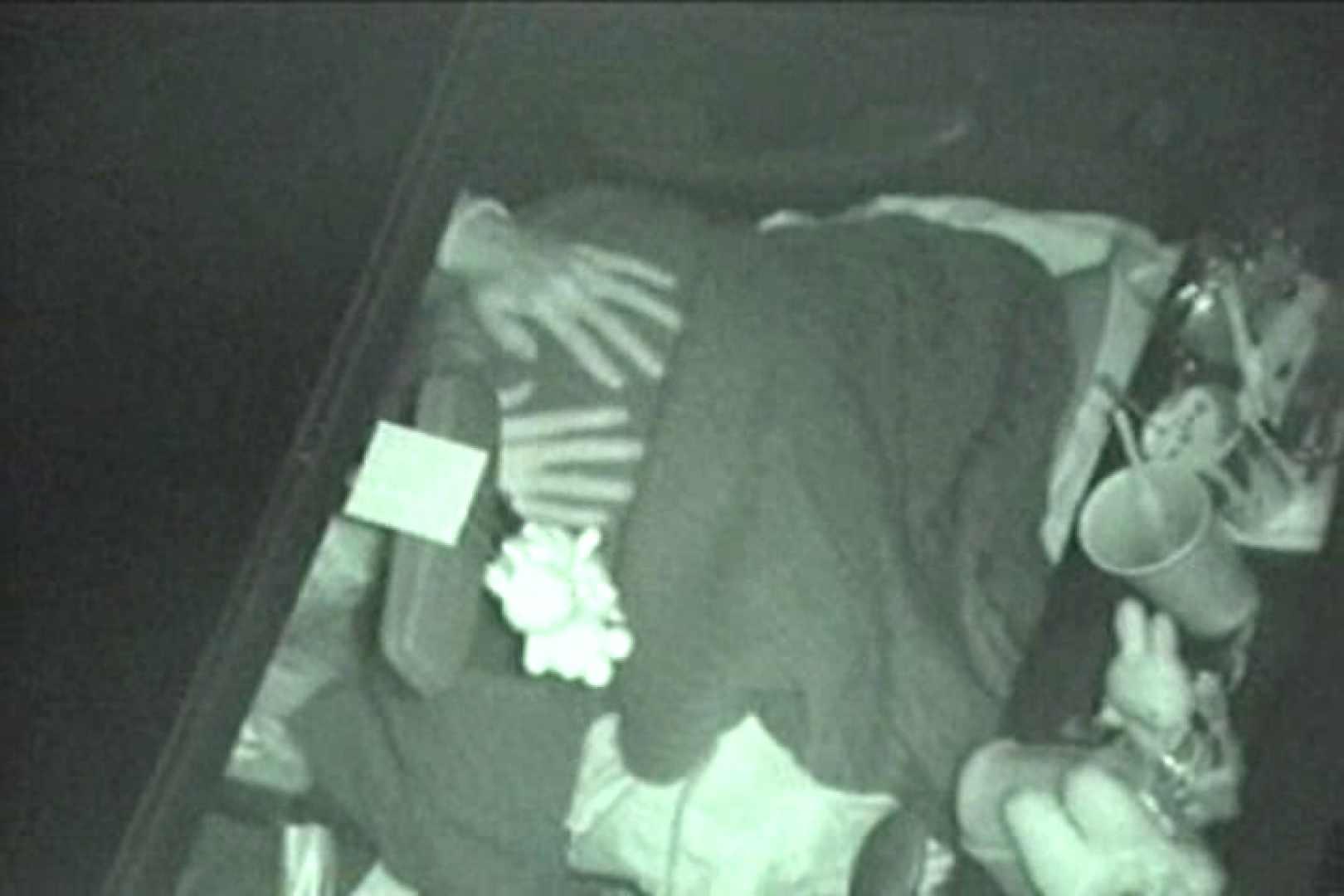 蔵出し!!赤外線カーセックスVol.19 美しいOLの裸体 アダルト動画キャプチャ 99pic 98