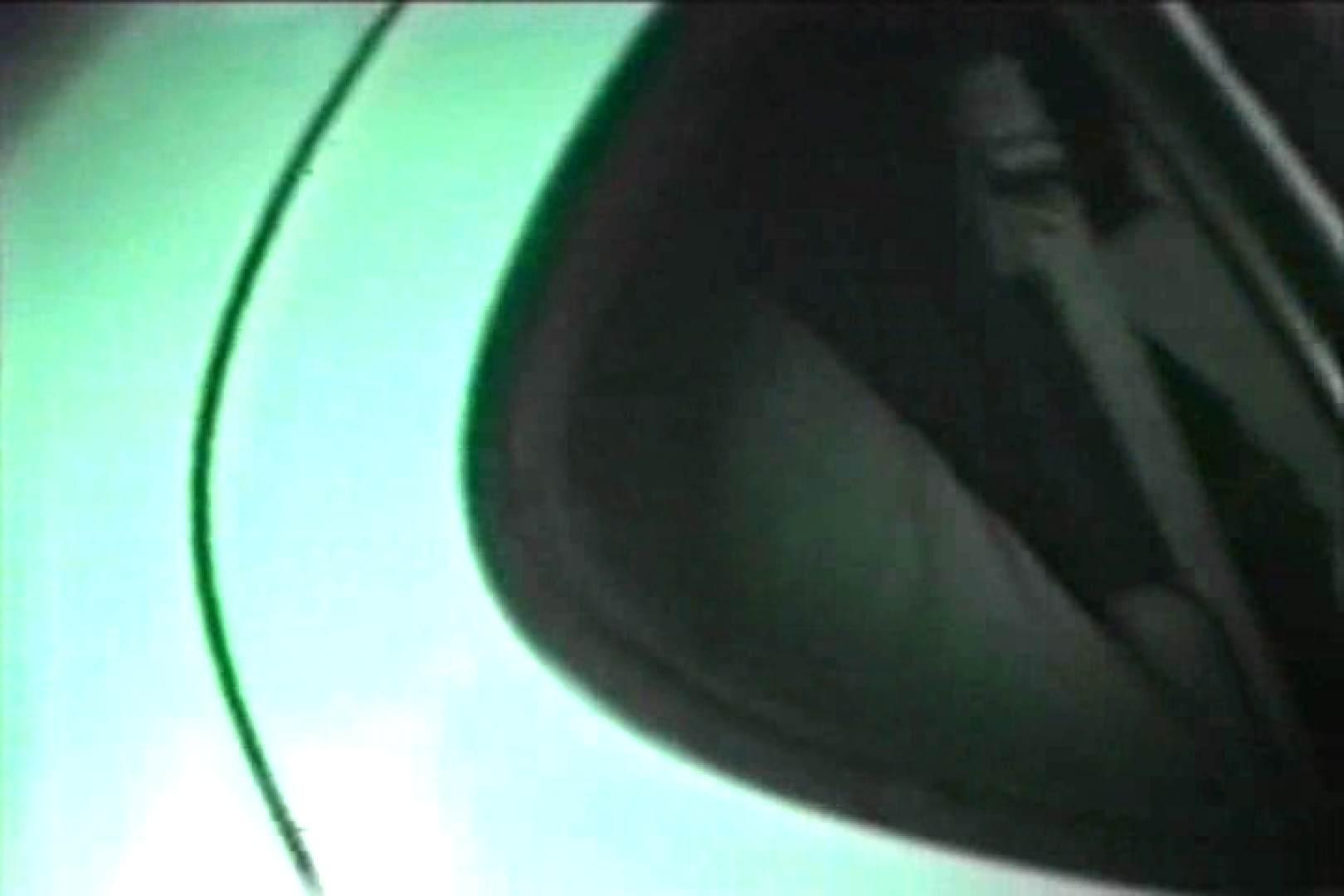 蔵出し!!赤外線カーセックスVol.20 セックス 盗み撮り動画キャプチャ 72pic 43