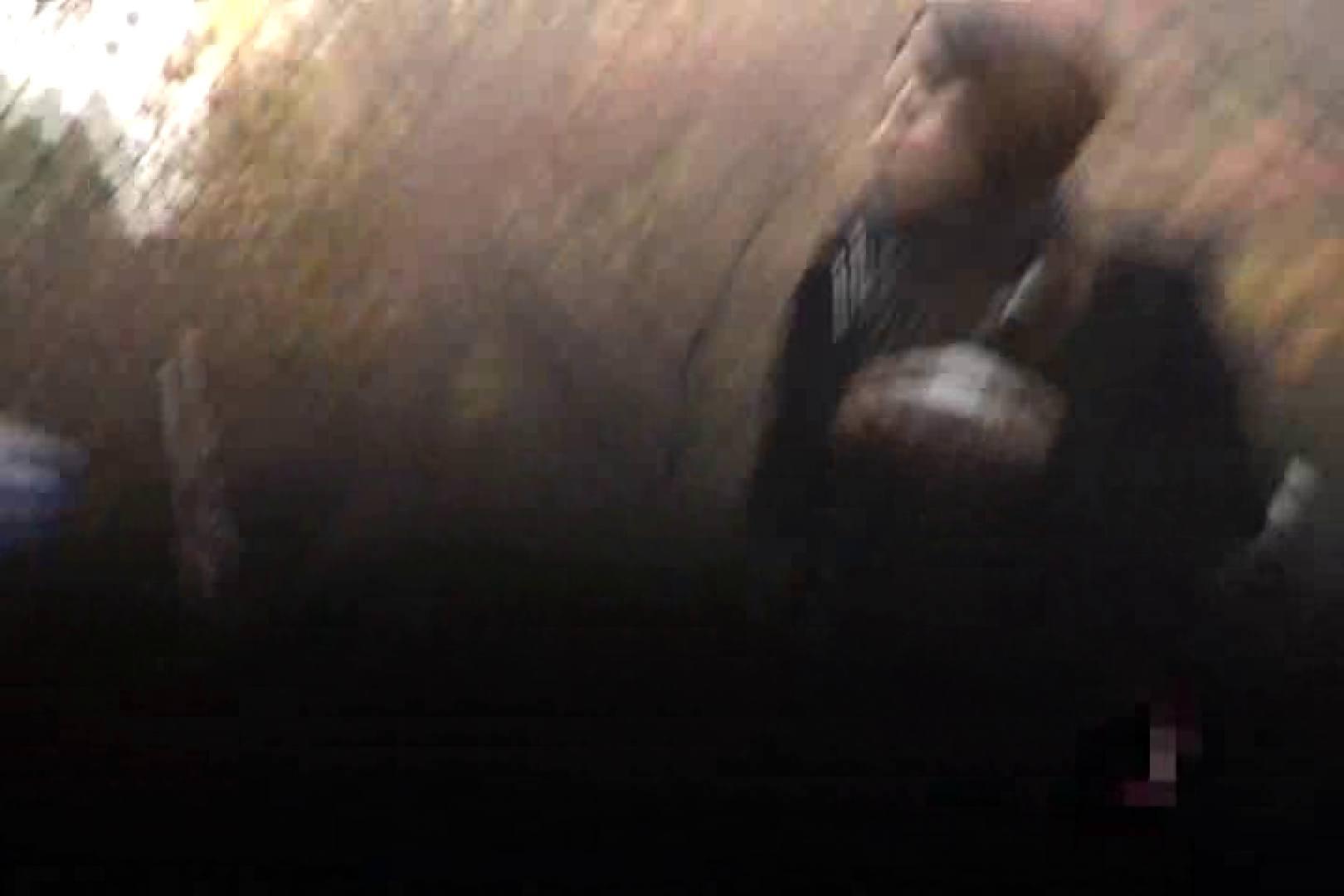 マンチラインパクトVol.2 美しいOLの裸体 オマンコ動画キャプチャ 71pic 52