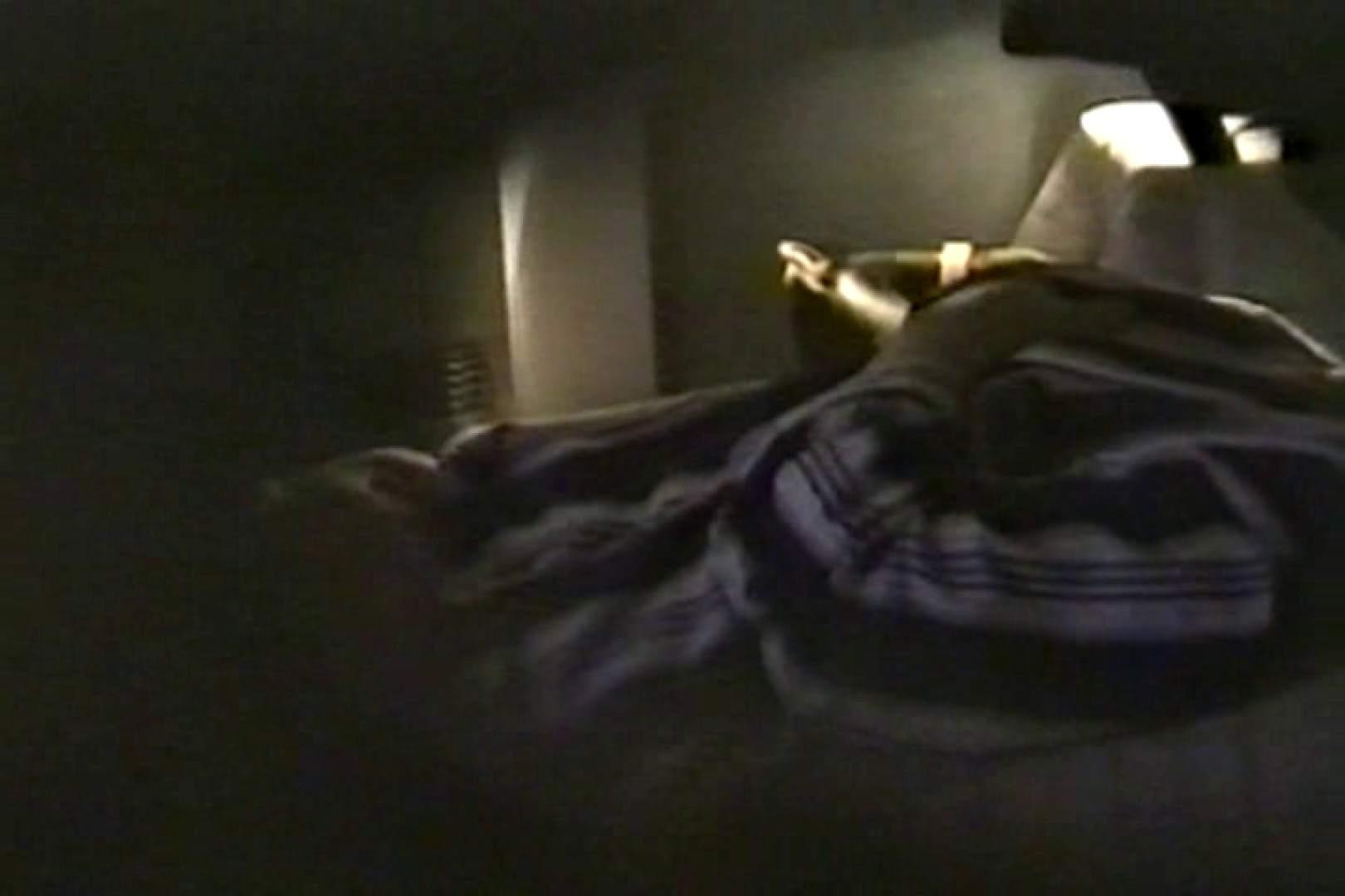 究極の民家覗き撮りVol.4 望遠 オマンコ動画キャプチャ 73pic 11