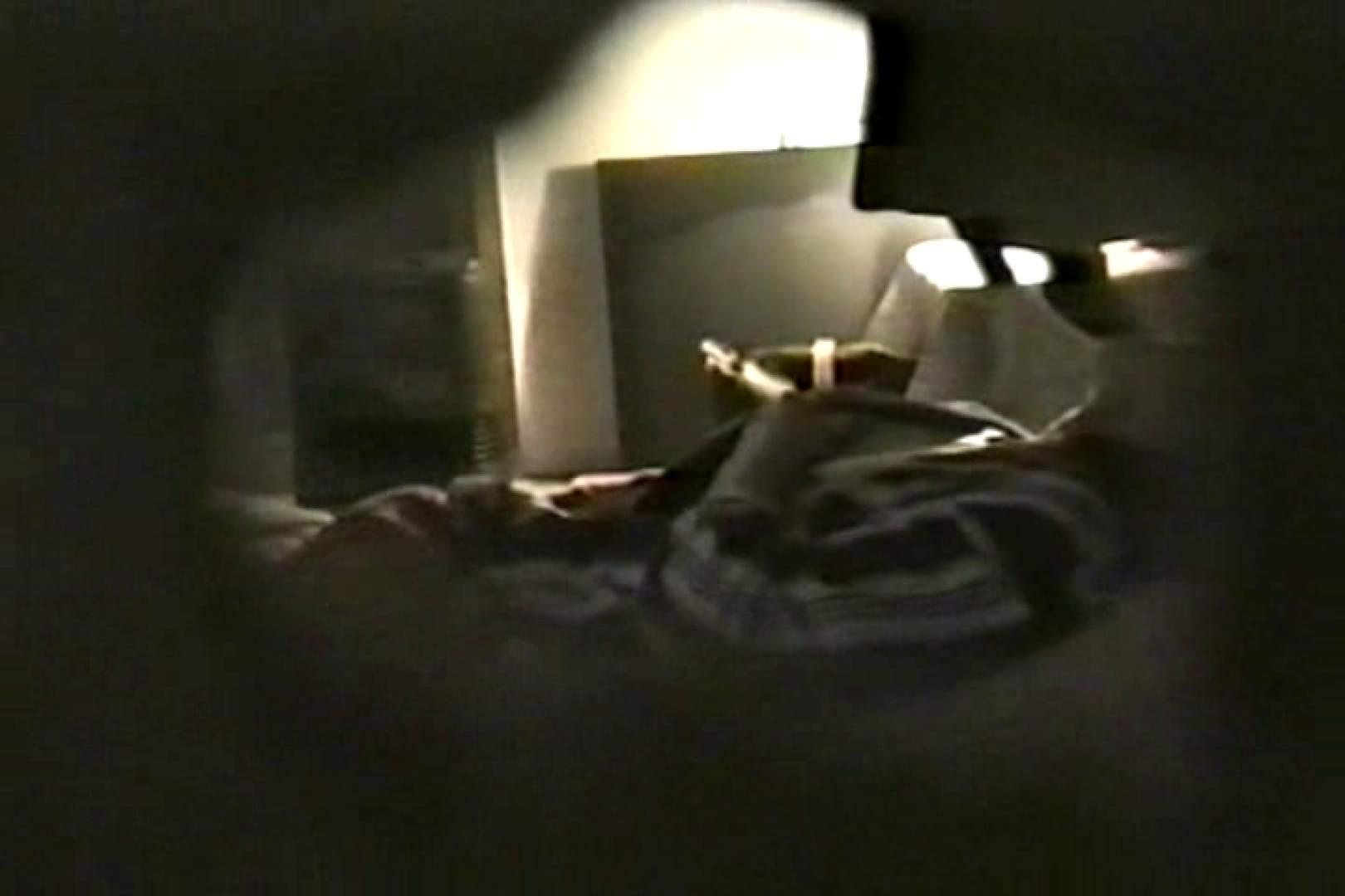 究極の民家覗き撮りVol.4 美しいOLの裸体   民家  73pic 13
