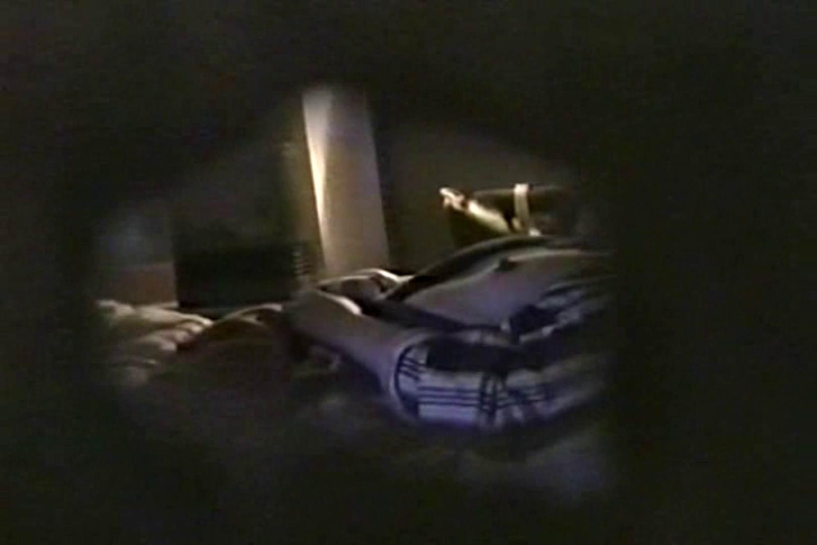究極の民家覗き撮りVol.4 美しいOLの裸体  73pic 18