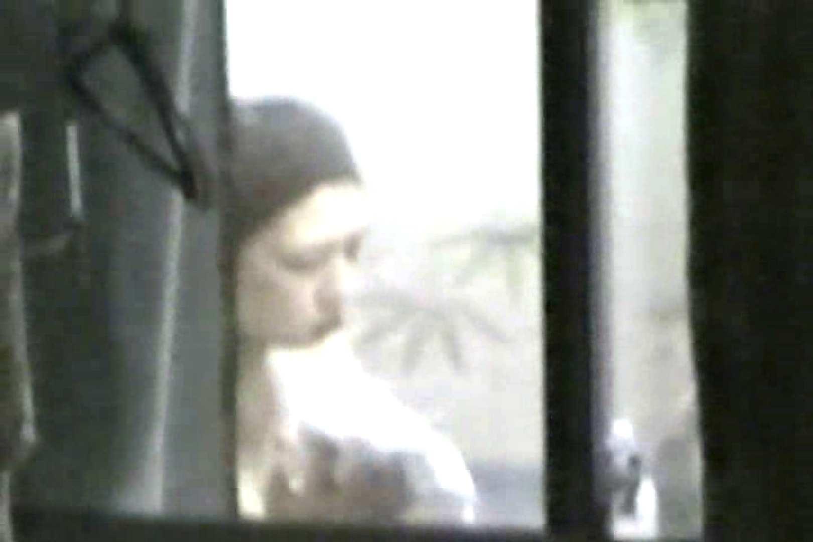 究極の民家覗き撮りVol.4 望遠 オマンコ動画キャプチャ 73pic 29