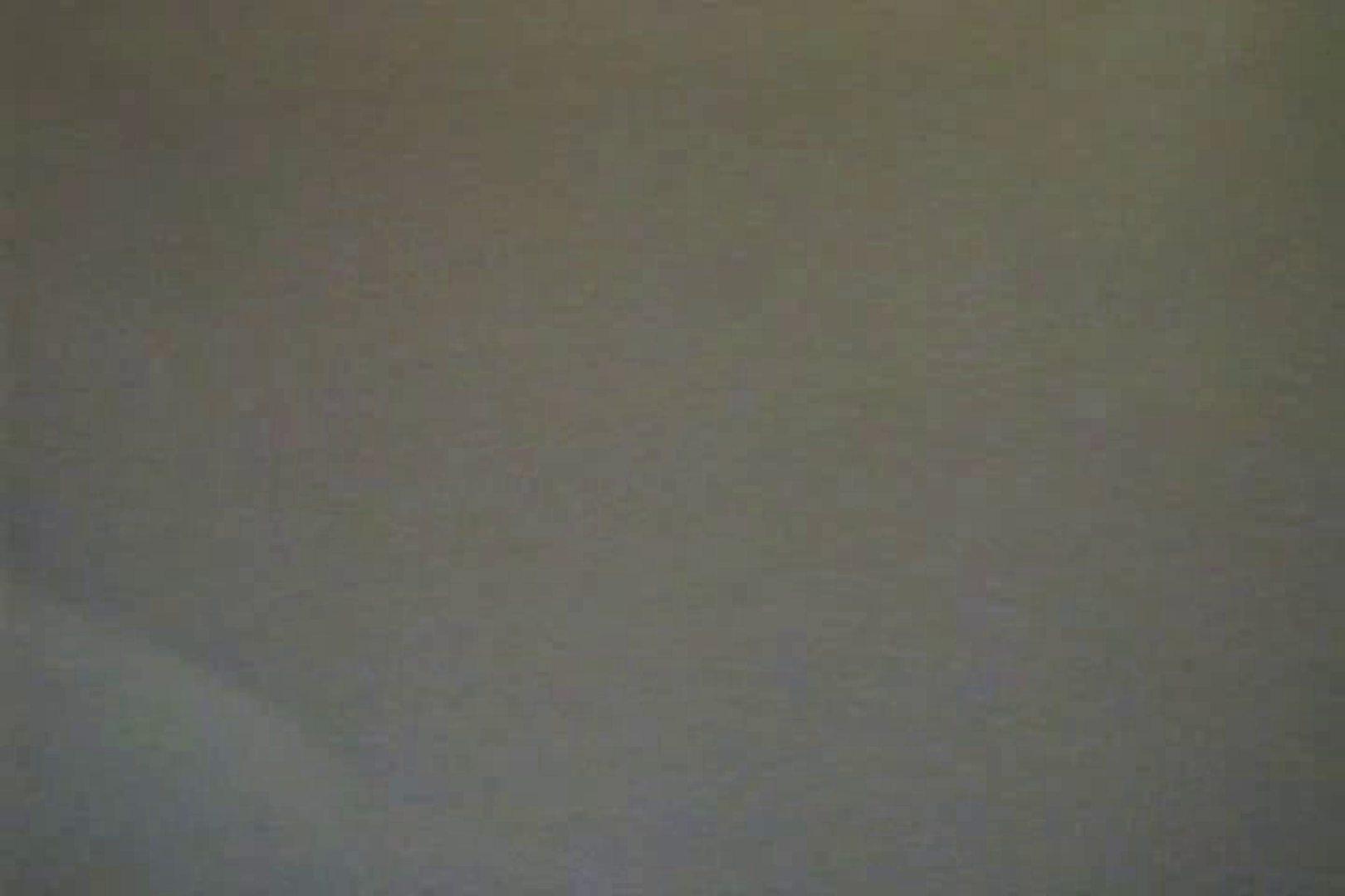 究極の民家覗き撮りVol.4 美しいOLの裸体  73pic 60