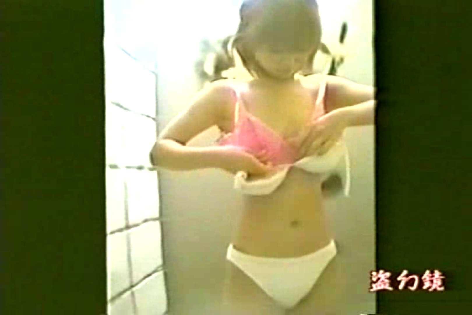 水着ギャル和式女子大生● MT-1 フリーハンド すけべAV動画紹介 103pic 97