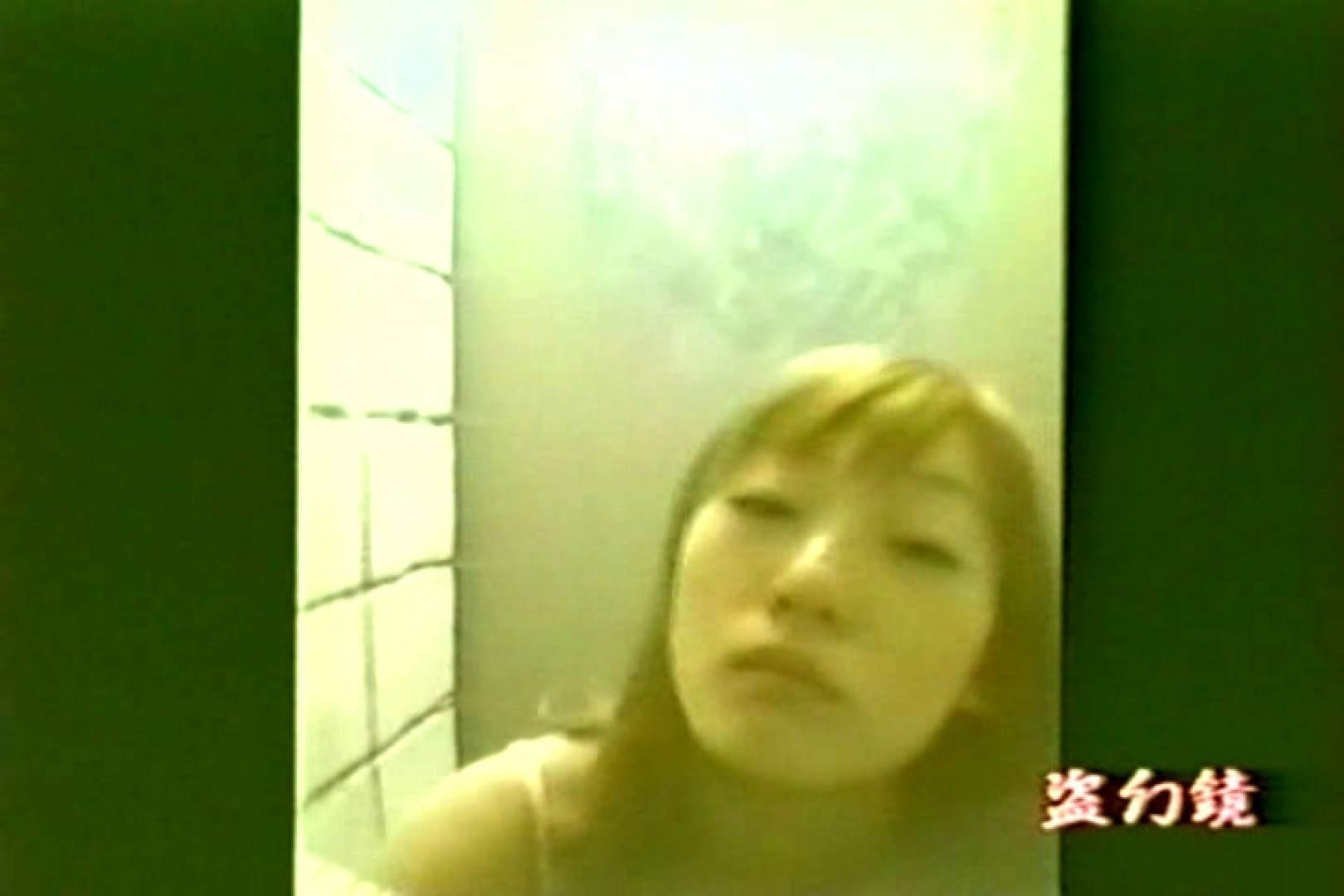 水着ギャル和式女子大生● MT-2 洗面所突入 戯れ無修正画像 84pic 19