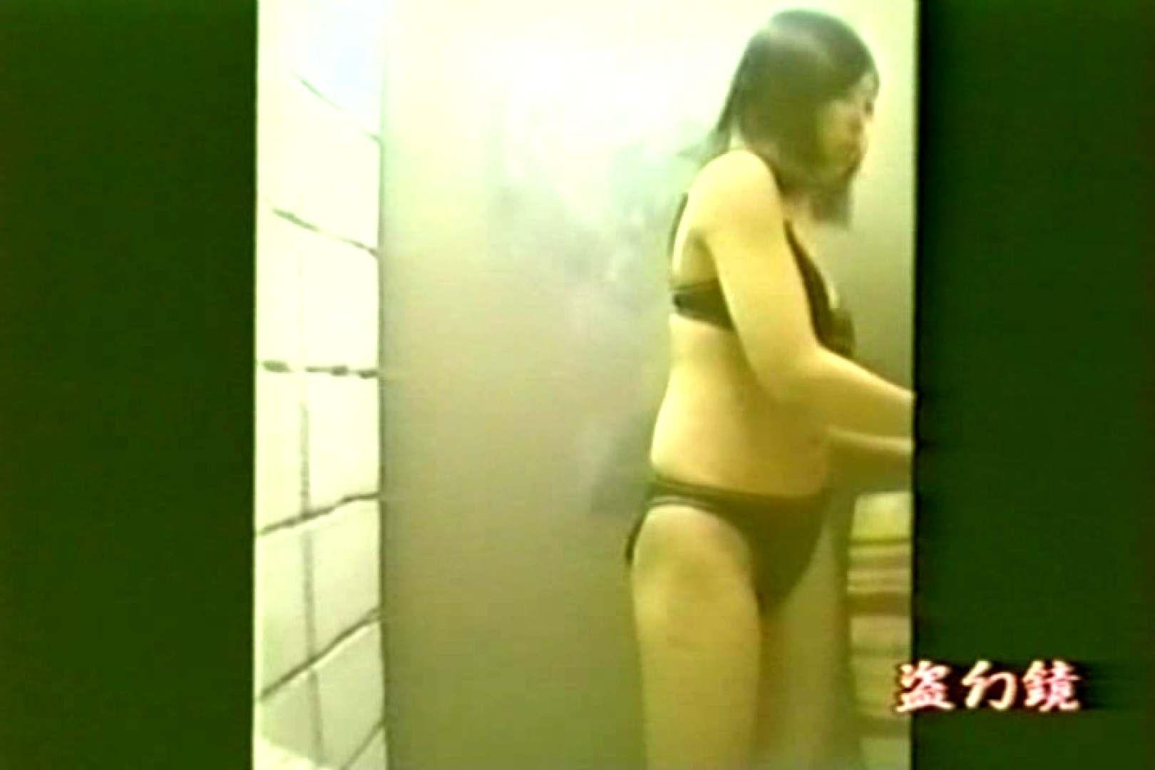 水着ギャル和式女子大生● MT-2 巨乳 AV無料動画キャプチャ 84pic 84