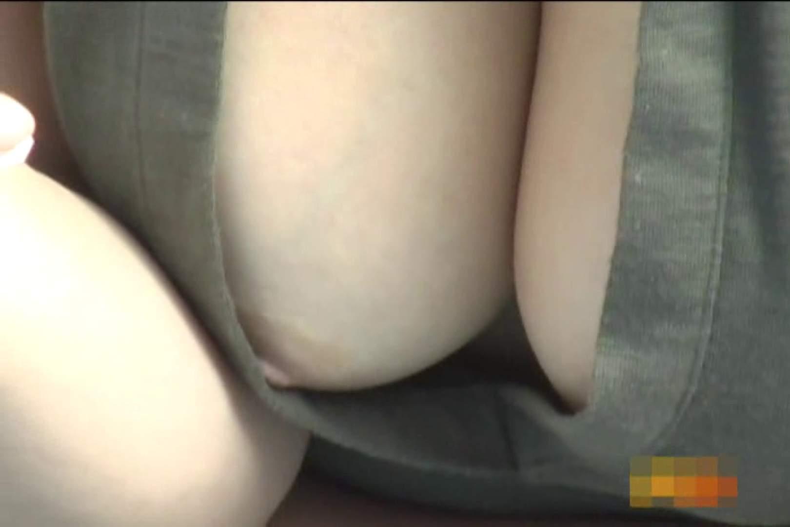 大胆露出胸チラギャル大量発生中!!Vol.1 美しいOLの裸体 スケベ動画紹介 103pic 92