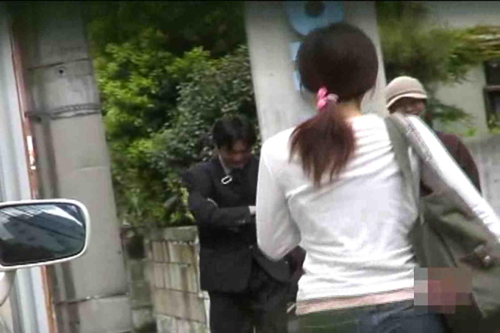 大胆露出胸チラギャル大量発生中!!Vol.3 車 オマンコ無修正動画無料 88pic 14