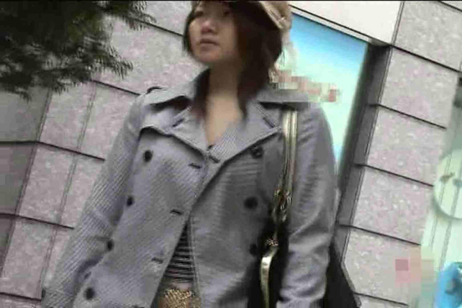 大胆露出胸チラギャル大量発生中!!Vol.3 車 オマンコ無修正動画無料 88pic 49