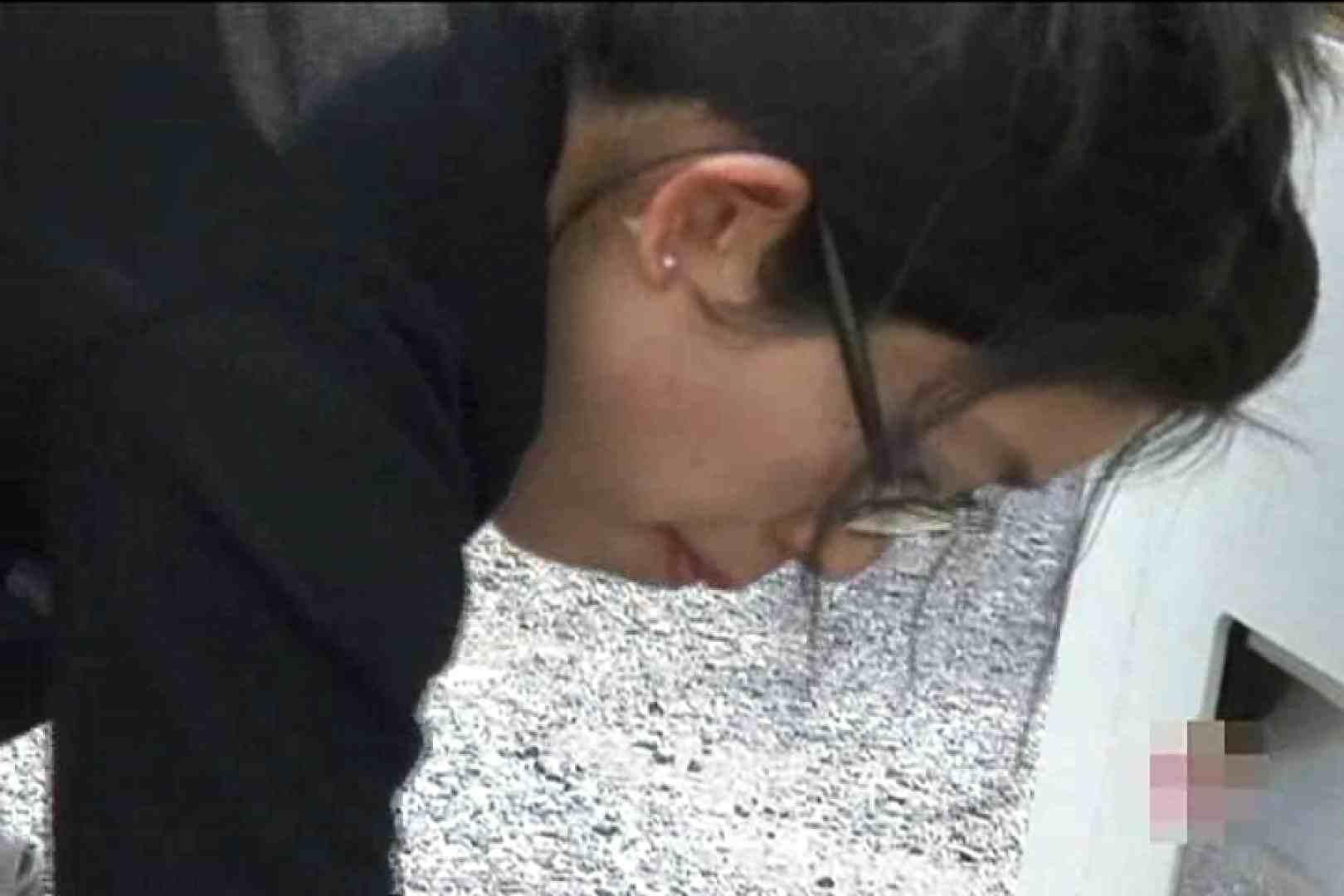 大胆露出胸チラギャル大量発生中!!Vol.3 現役ギャル おまんこ動画流出 88pic 73